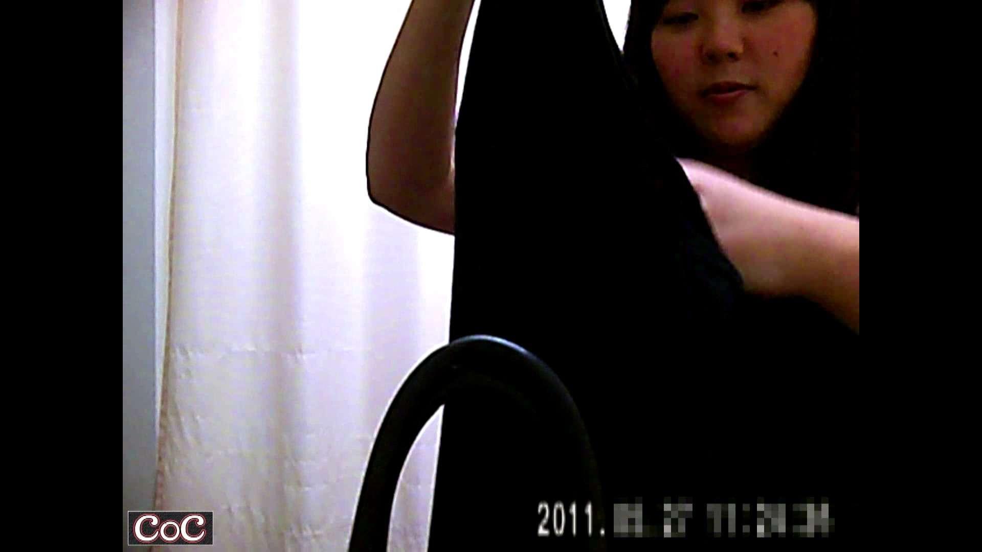 病院おもいっきり着替え! vol.133 美しいOLの裸体 | 巨乳  84pic 57