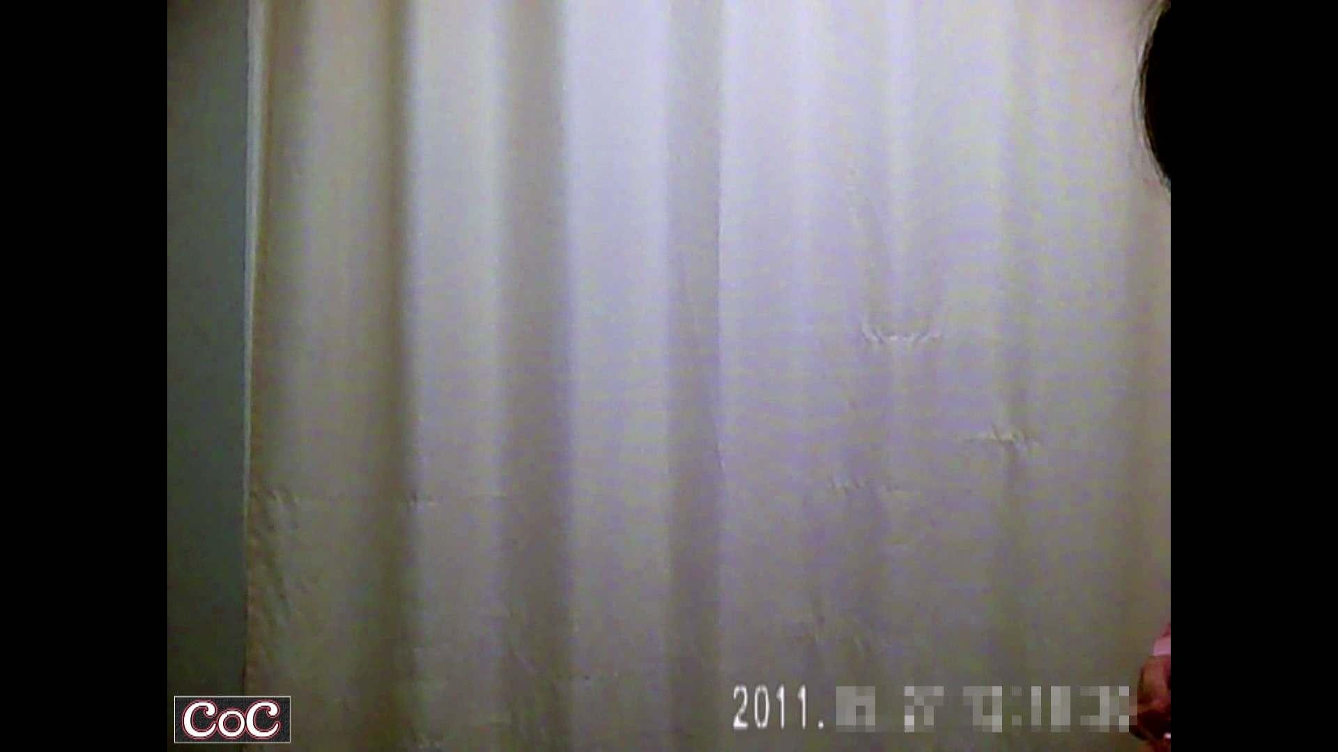 病院おもいっきり着替え! vol.134 盗撮師作品 戯れ無修正画像 69pic 3
