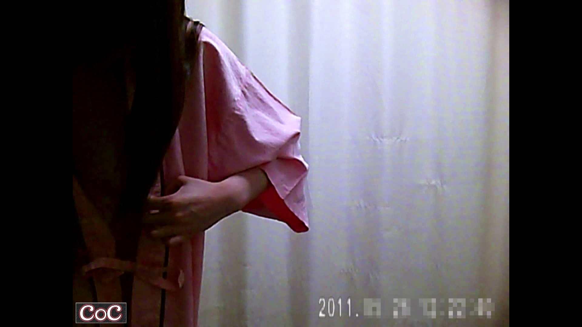 病院おもいっきり着替え! vol.134 美しいOLの裸体 セックス無修正動画無料 69pic 9