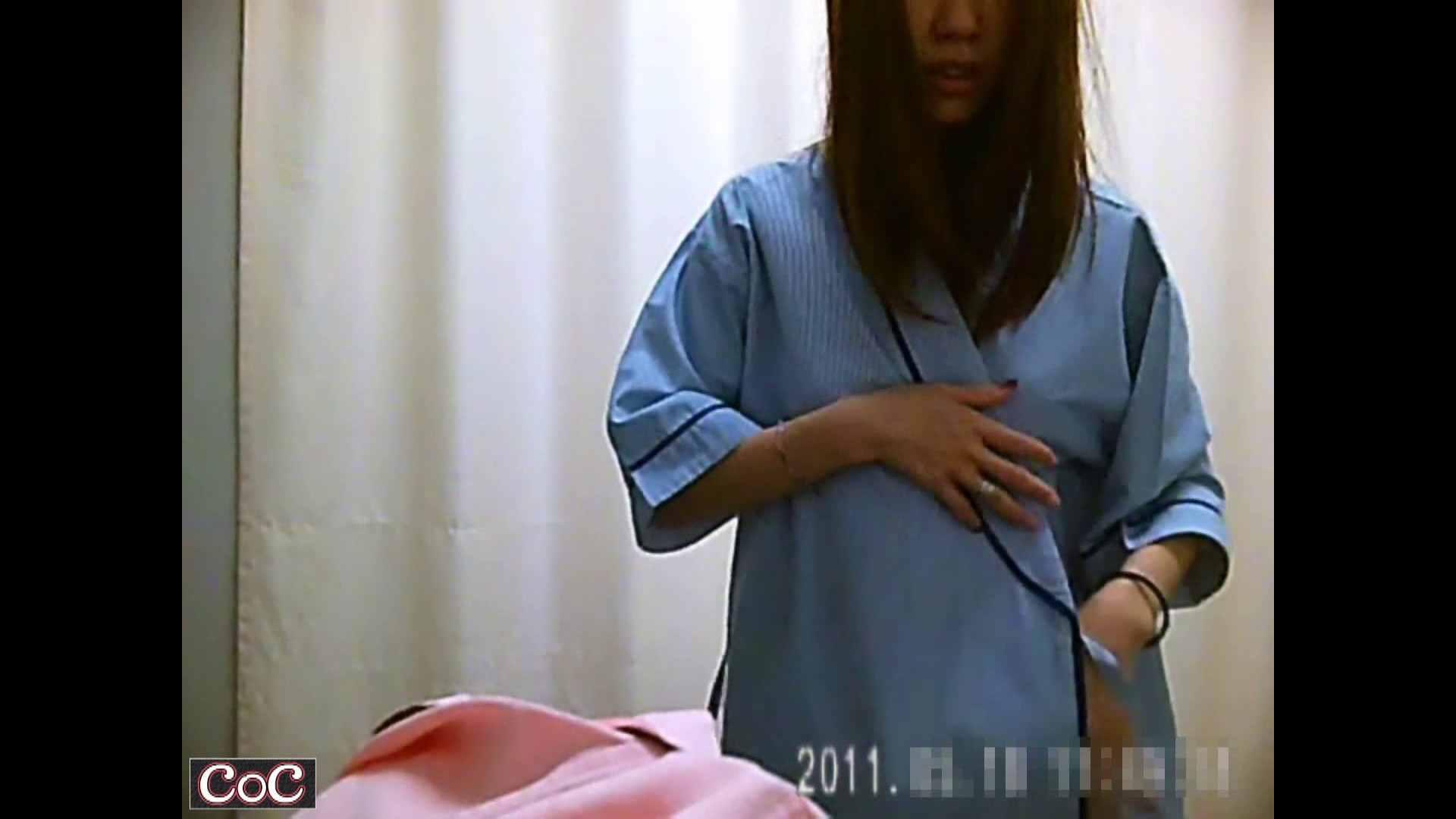 病院おもいっきり着替え! vol.136 おっぱい ヌード画像 104pic 4