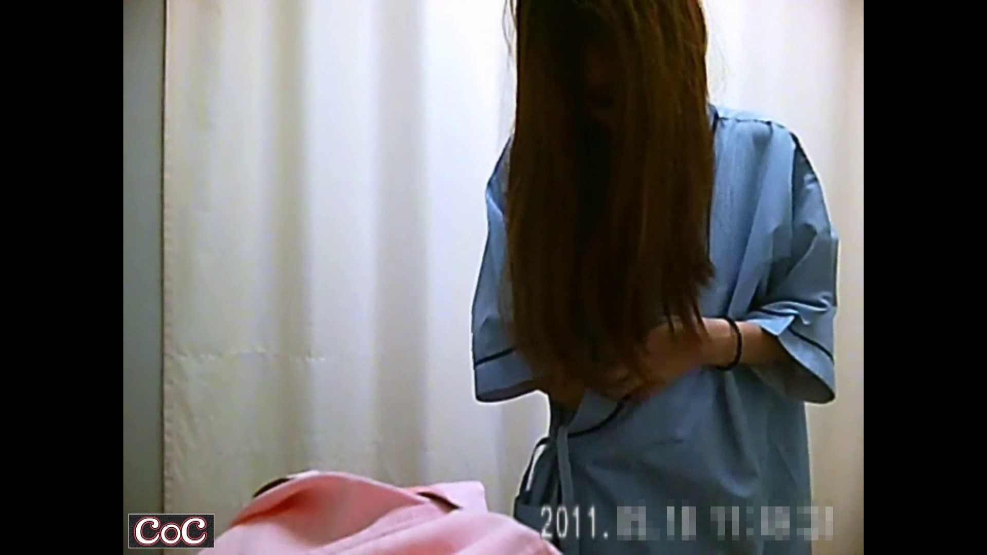 病院おもいっきり着替え! vol.136 着替え セックス無修正動画無料 104pic 24