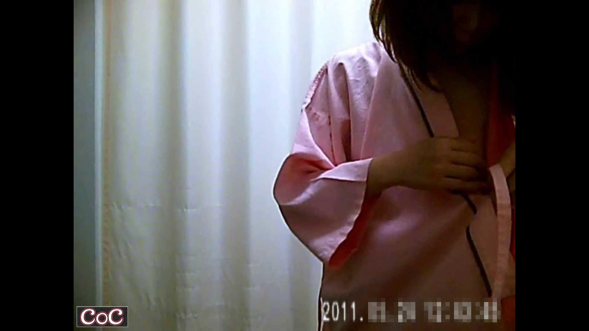 病院おもいっきり着替え! vol.139 着替え セックス無修正動画無料 78pic 39