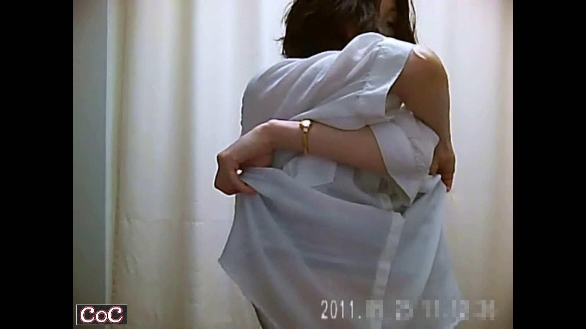 病院おもいっきり着替え! vol.139 着替え セックス無修正動画無料 78pic 53