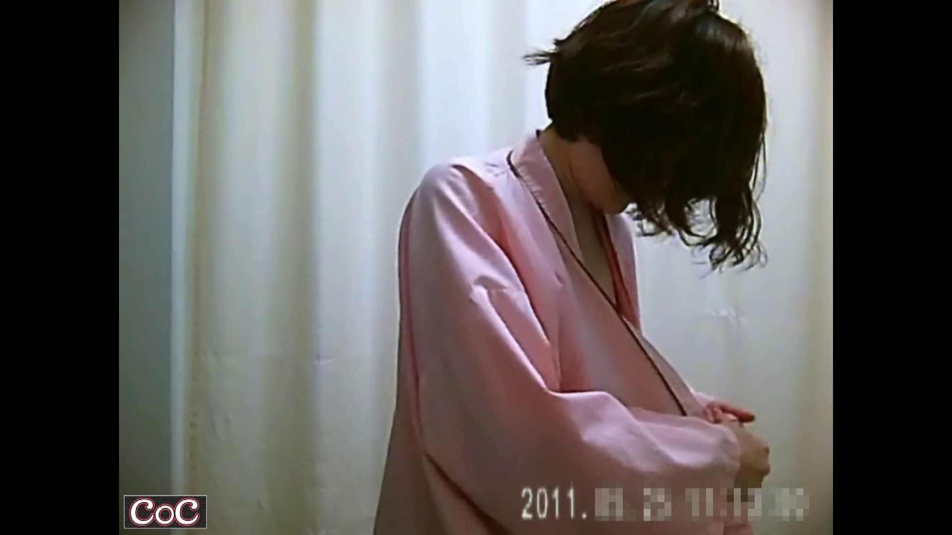 病院おもいっきり着替え! vol.139 着替え セックス無修正動画無料 78pic 60