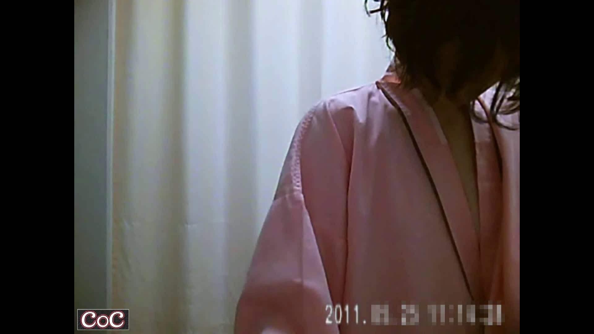 病院おもいっきり着替え! vol.139 巨乳 おめこ無修正動画無料 78pic 62