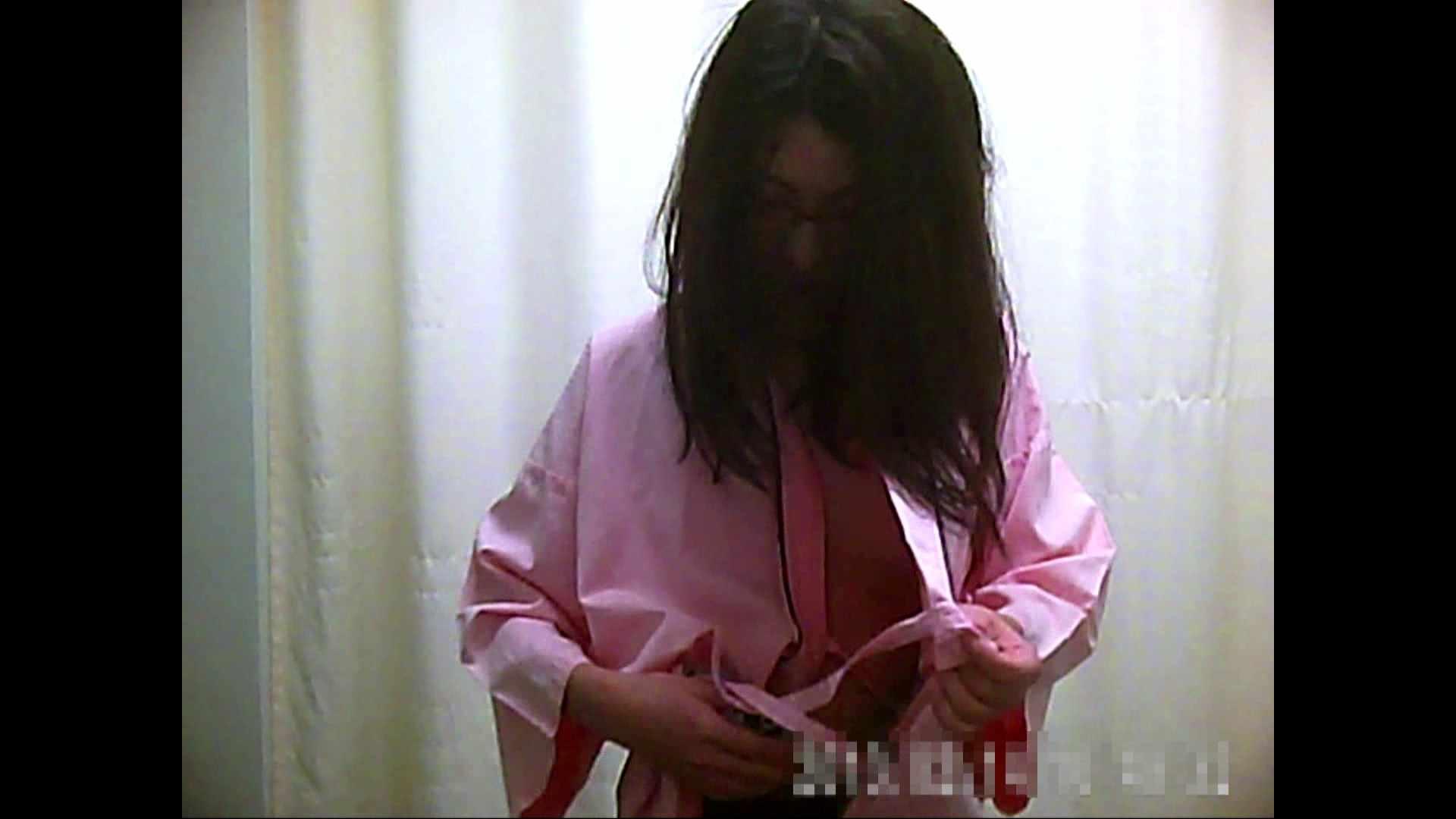 病院おもいっきり着替え! vol.152 貧乳 おめこ無修正動画無料 88pic 41
