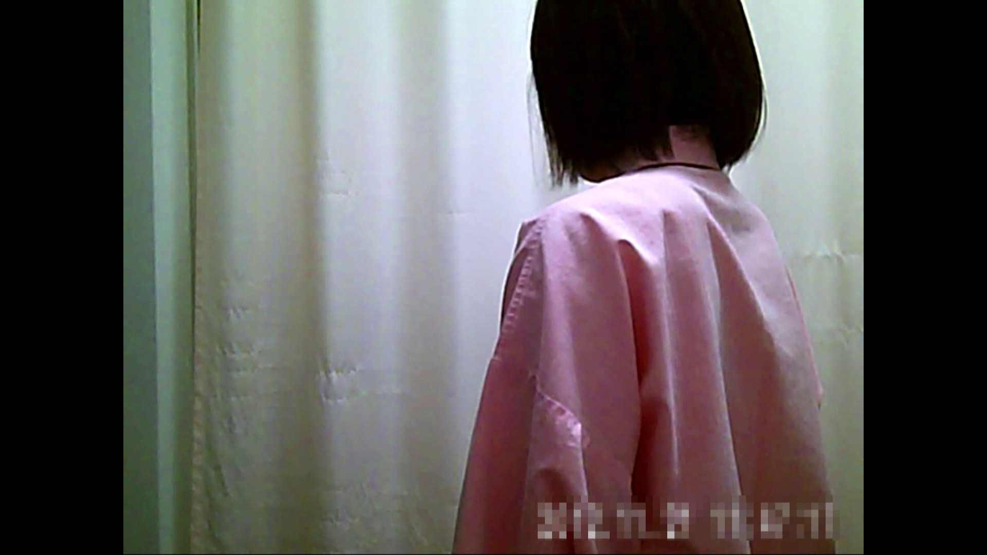 病院おもいっきり着替え! vol.156 巨乳 性交動画流出 105pic 12