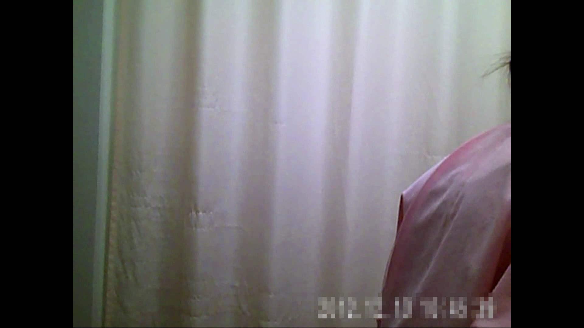 病院おもいっきり着替え! vol.176 乳首 オマンコ無修正動画無料 94pic 6