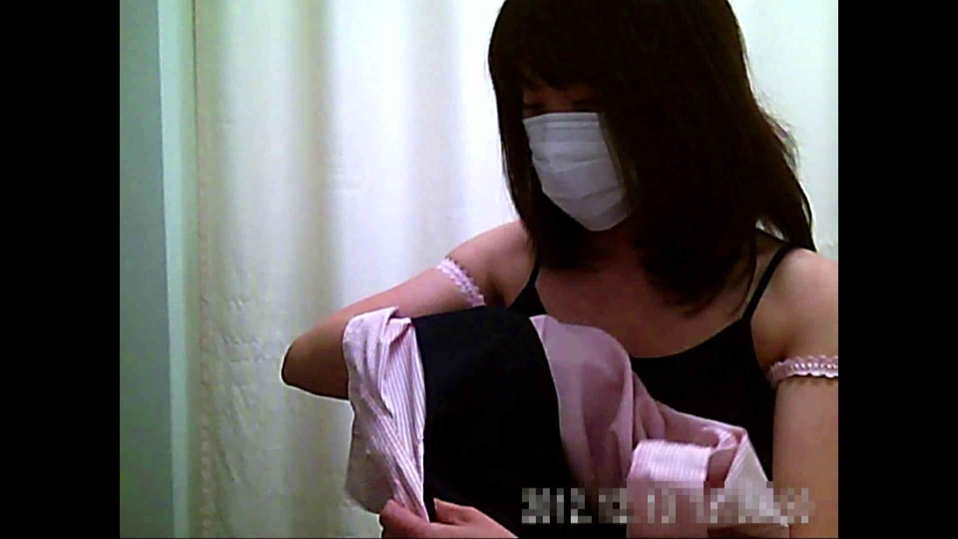 病院おもいっきり着替え! vol.177 おっぱい オメコ無修正動画無料 76pic 59