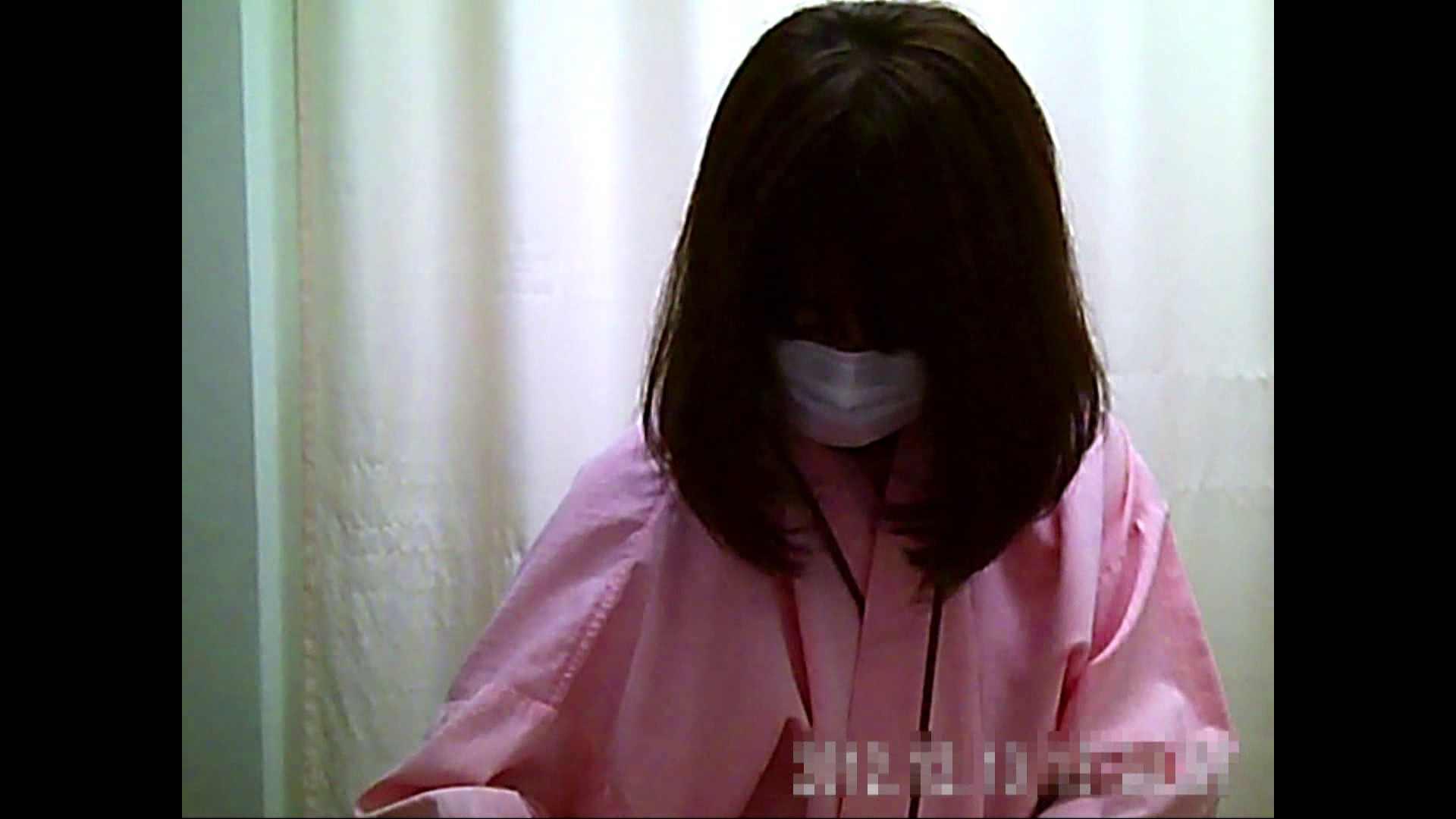 病院おもいっきり着替え! vol.177 貧乳 おまんこ動画流出 76pic 69