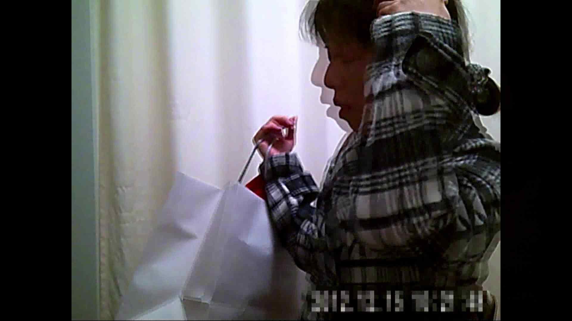病院おもいっきり着替え! vol.178 乳首 オマンコ無修正動画無料 73pic 61