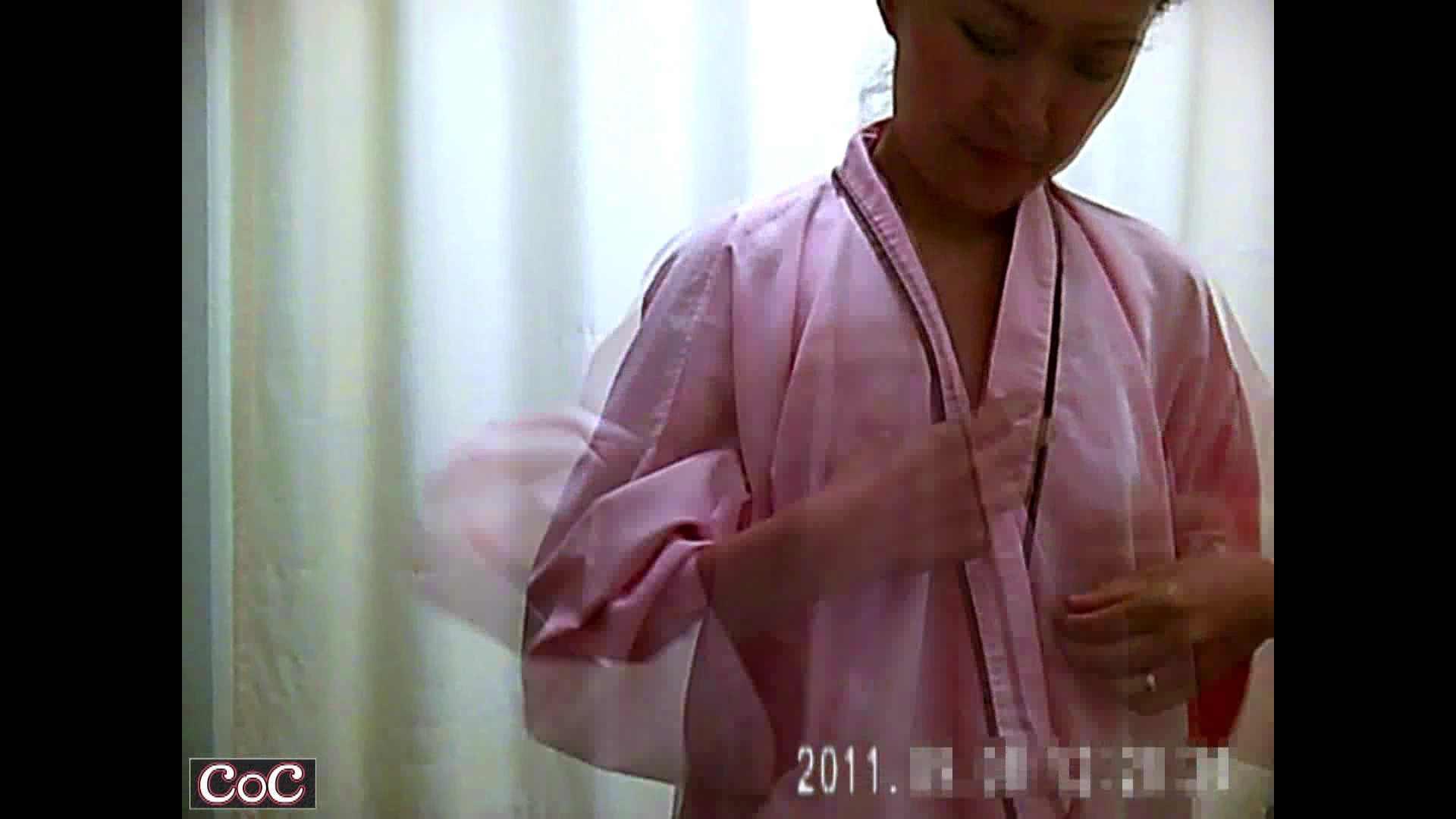 病院おもいっきり着替え! vol.21 美しいOLの裸体 AV無料動画キャプチャ 79pic 79