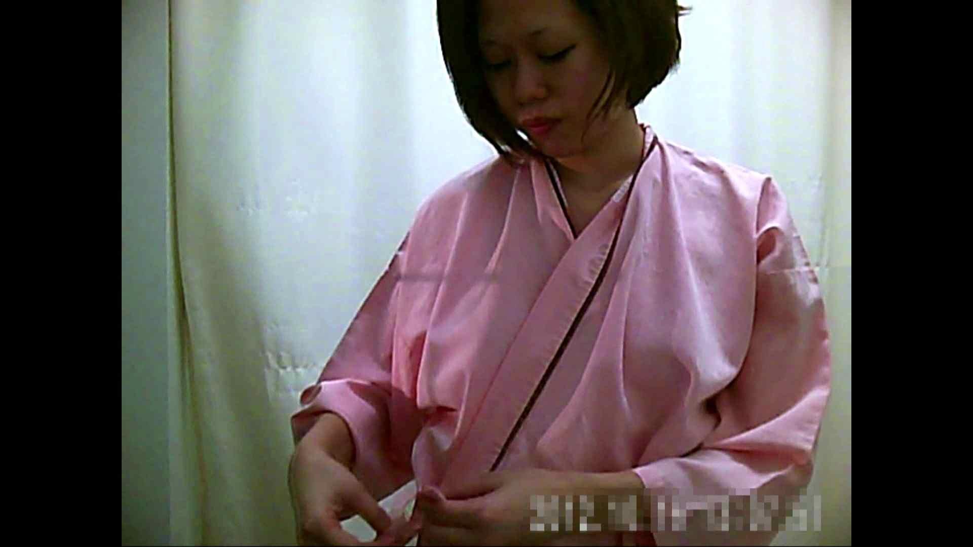 病院おもいっきり着替え! vol.239 巨乳 SEX無修正画像 96pic 12
