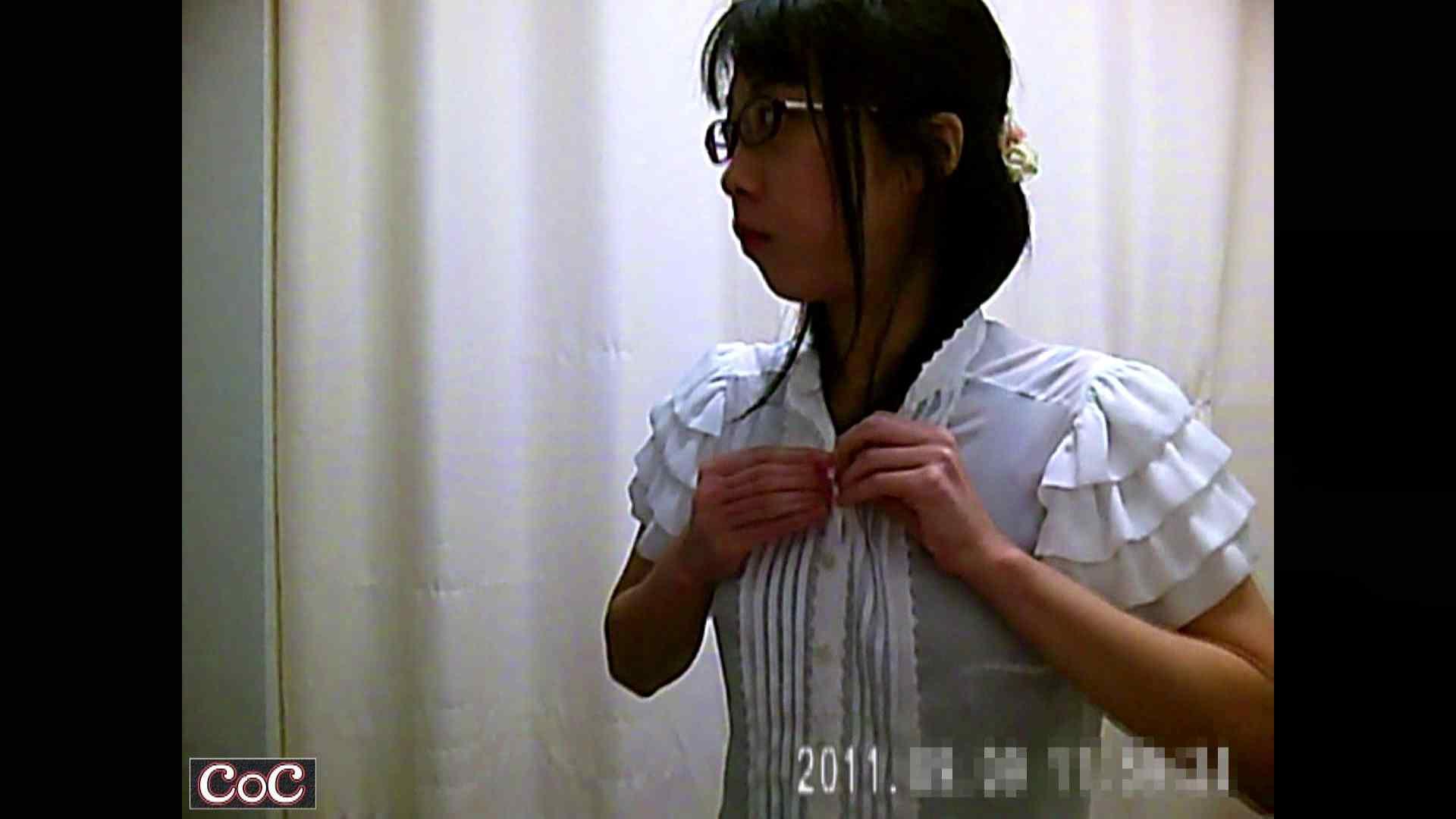 病院おもいっきり着替え! vol.23 美しいOLの裸体 戯れ無修正画像 94pic 44