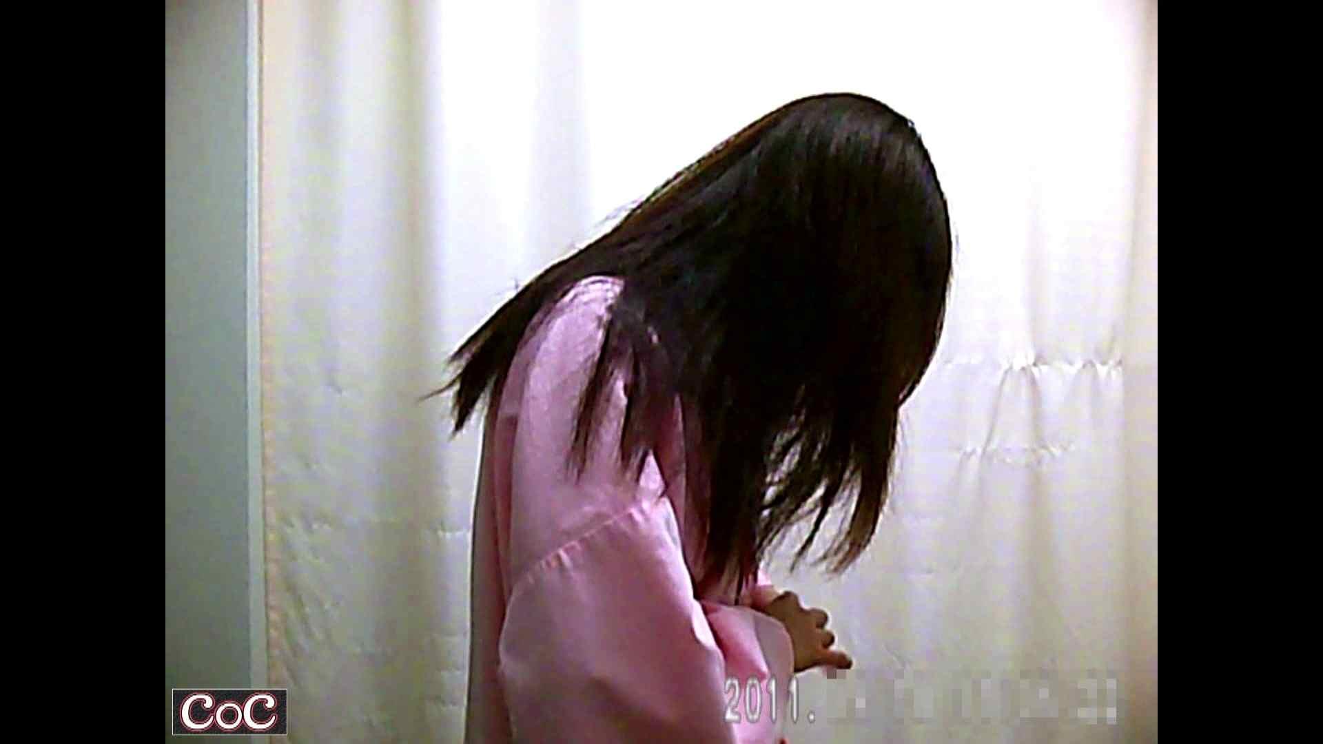 病院おもいっきり着替え! vol.23 美しいOLの裸体 戯れ無修正画像 94pic 79