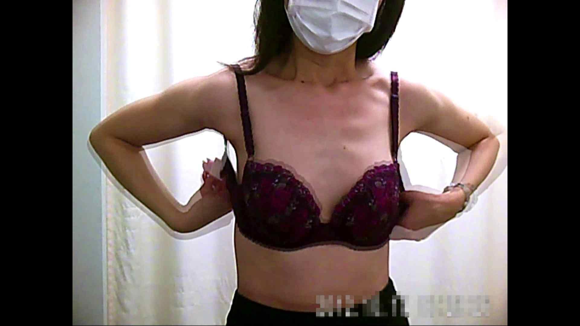 病院おもいっきり着替え! vol.242 貧乳 すけべAV動画紹介 105pic 62