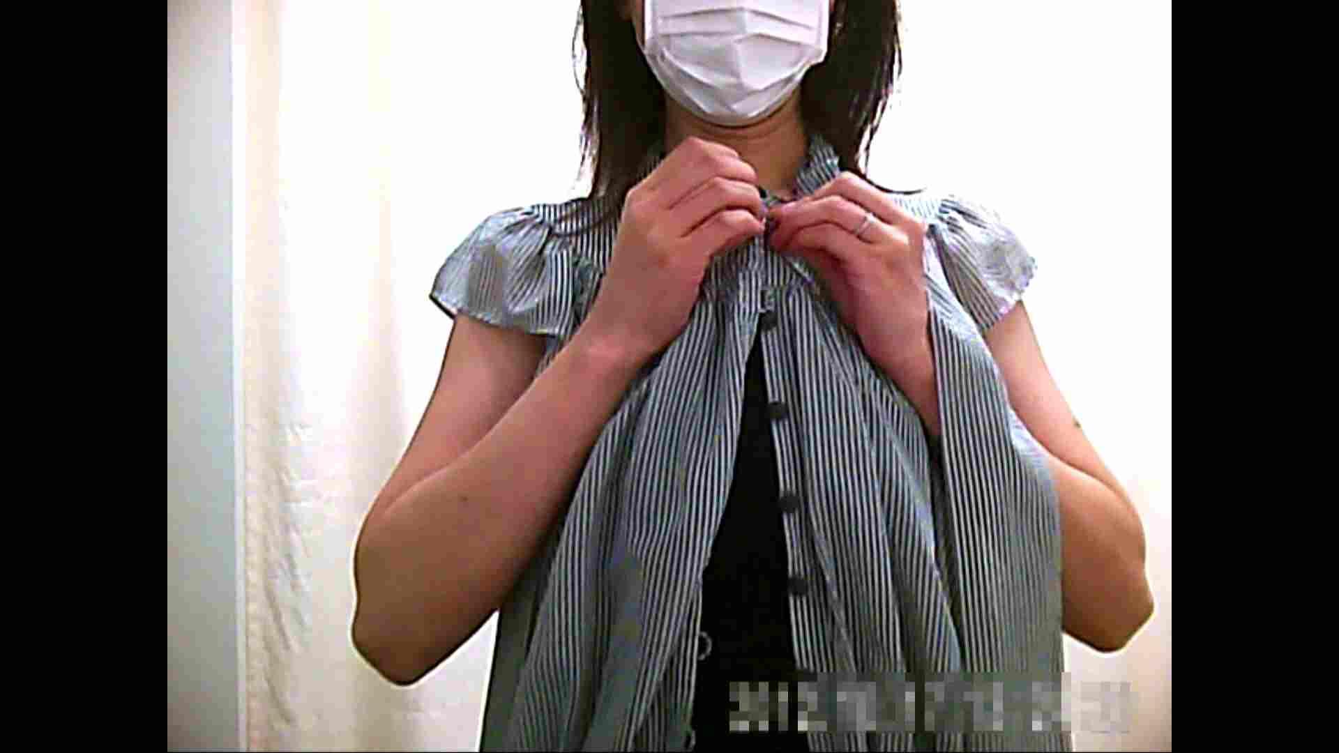 病院おもいっきり着替え! vol.242 巨乳 | 着替え  105pic 71