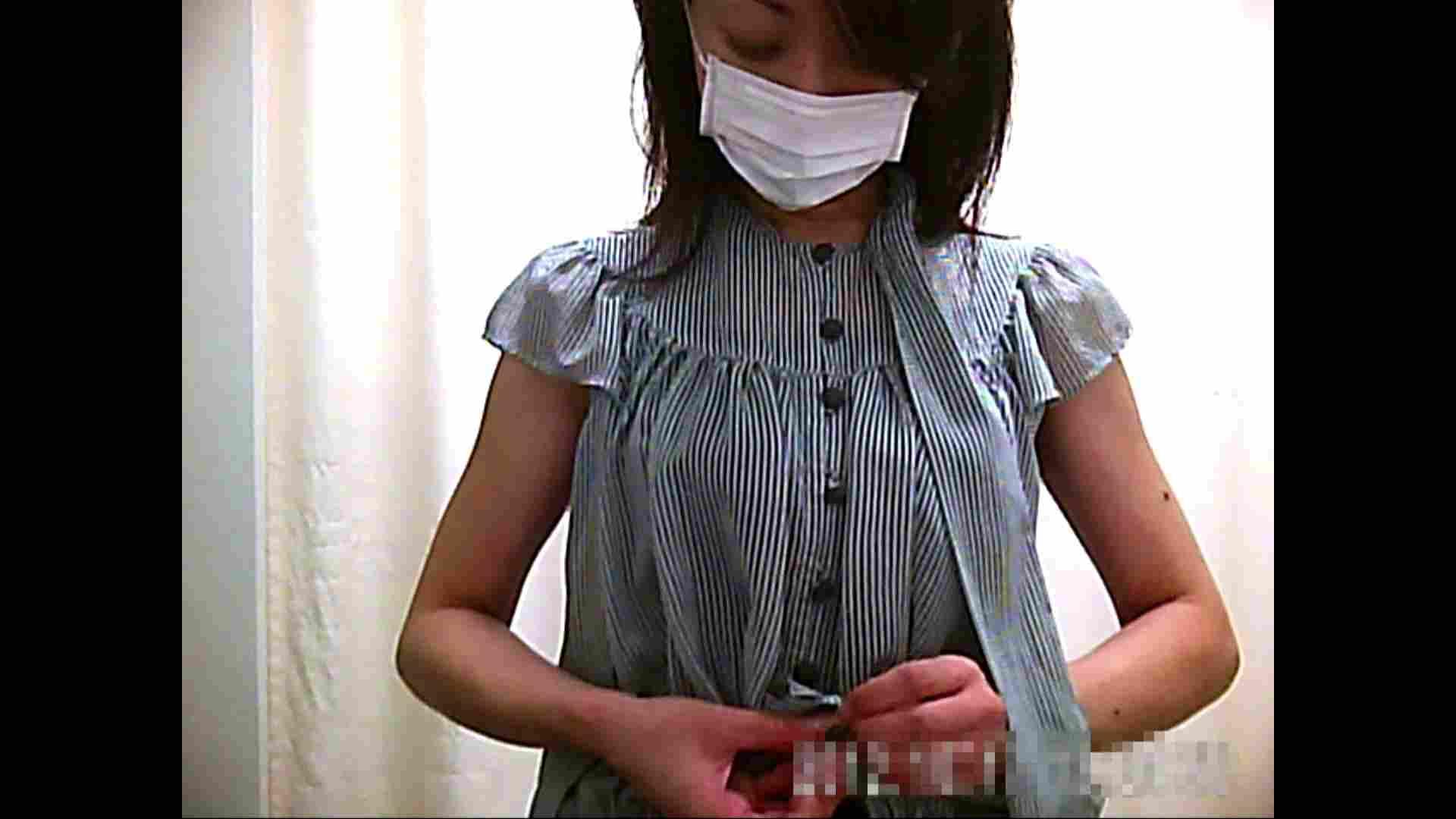 病院おもいっきり着替え! vol.242 貧乳 すけべAV動画紹介 105pic 76