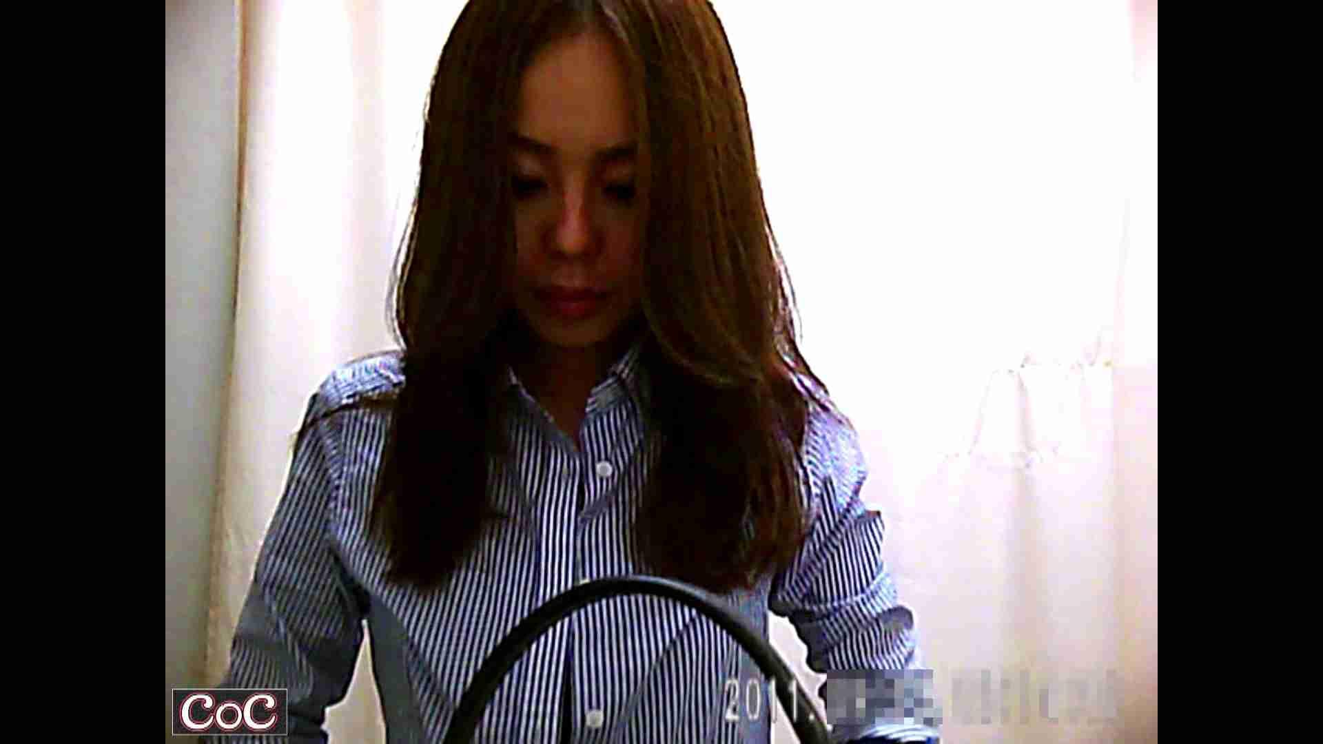 エッチ 熟女 病院おもいっきり着替え! vol.24 ピープフォックス(盗撮狐)