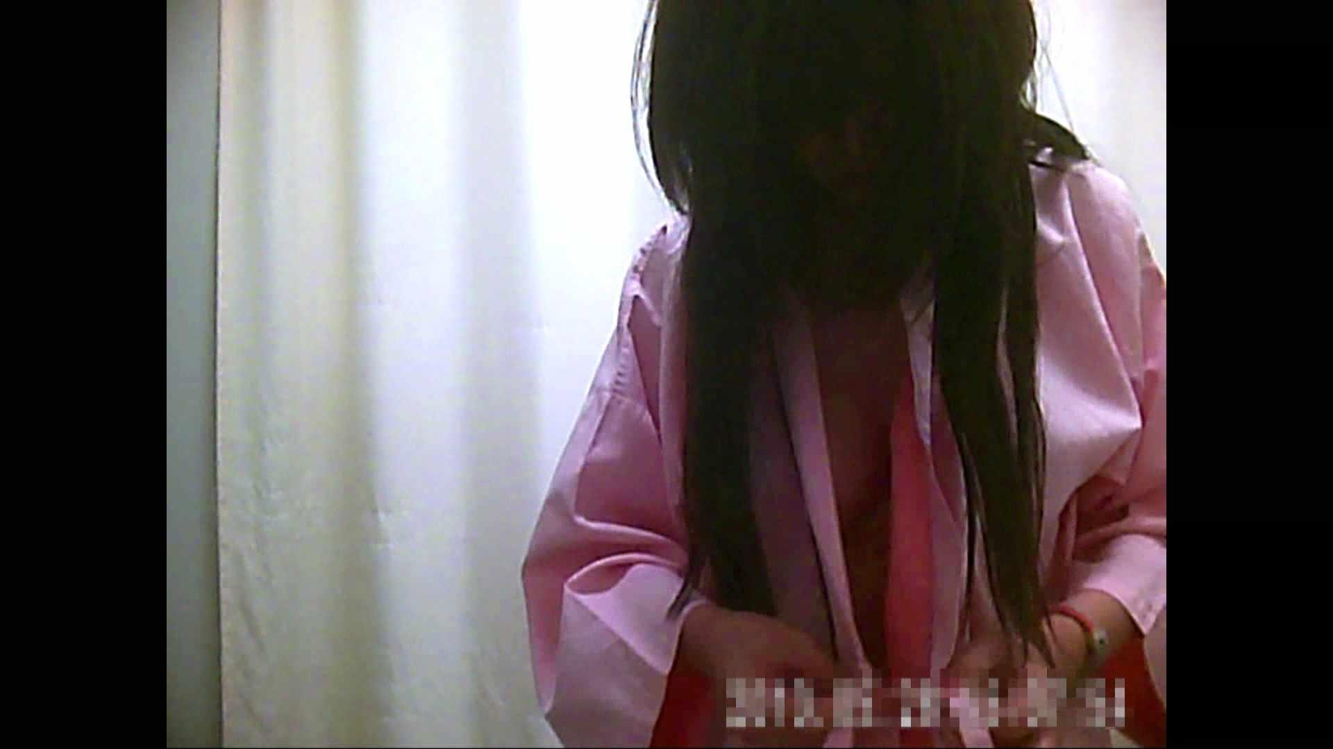 病院おもいっきり着替え! vol.255 美しいOLの裸体 セックス無修正動画無料 93pic 93
