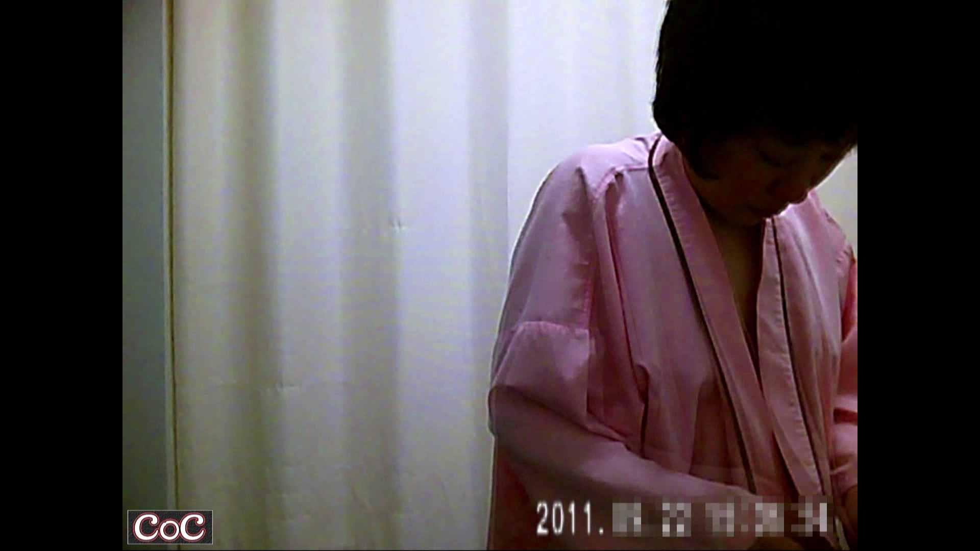 病院おもいっきり着替え! vol.32 盗撮師作品 セックス無修正動画無料 73pic 2