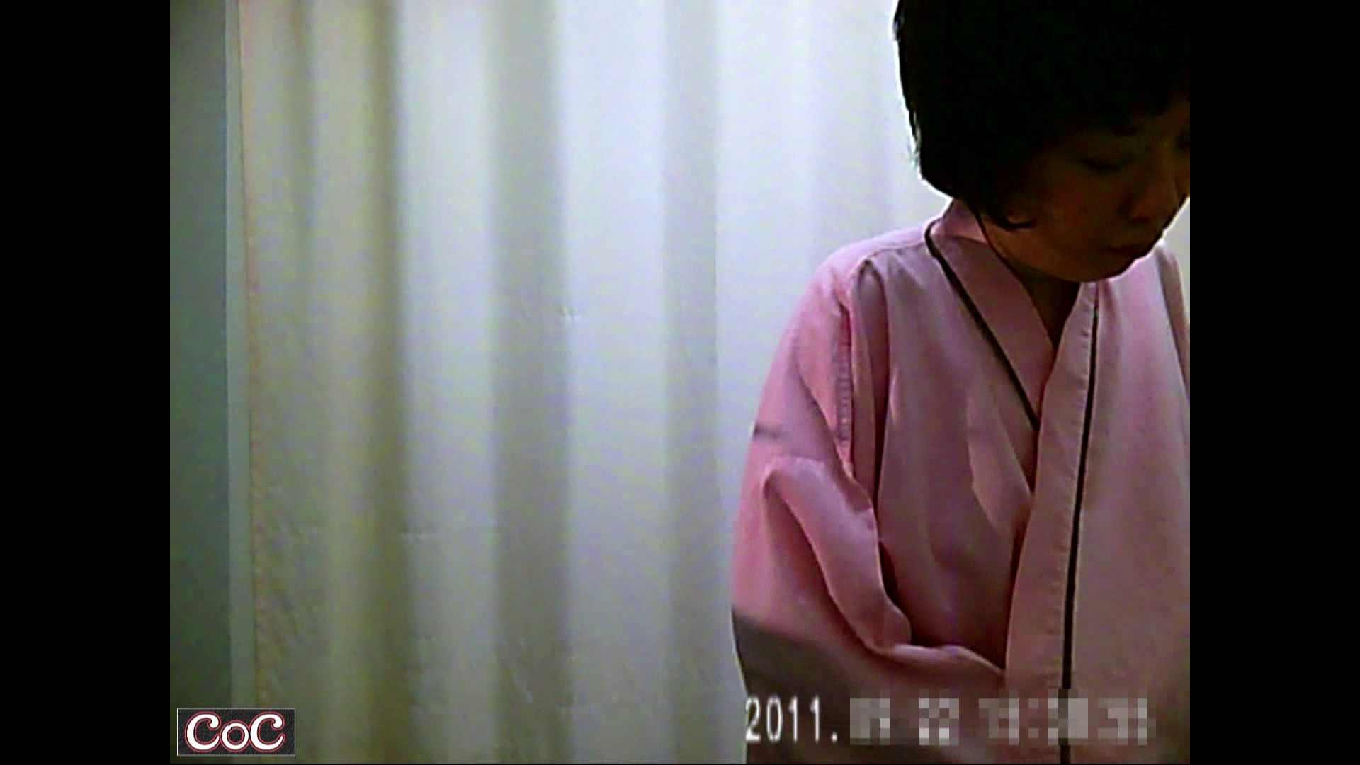 病院おもいっきり着替え! vol.32 乳首 おめこ無修正動画無料 73pic 4
