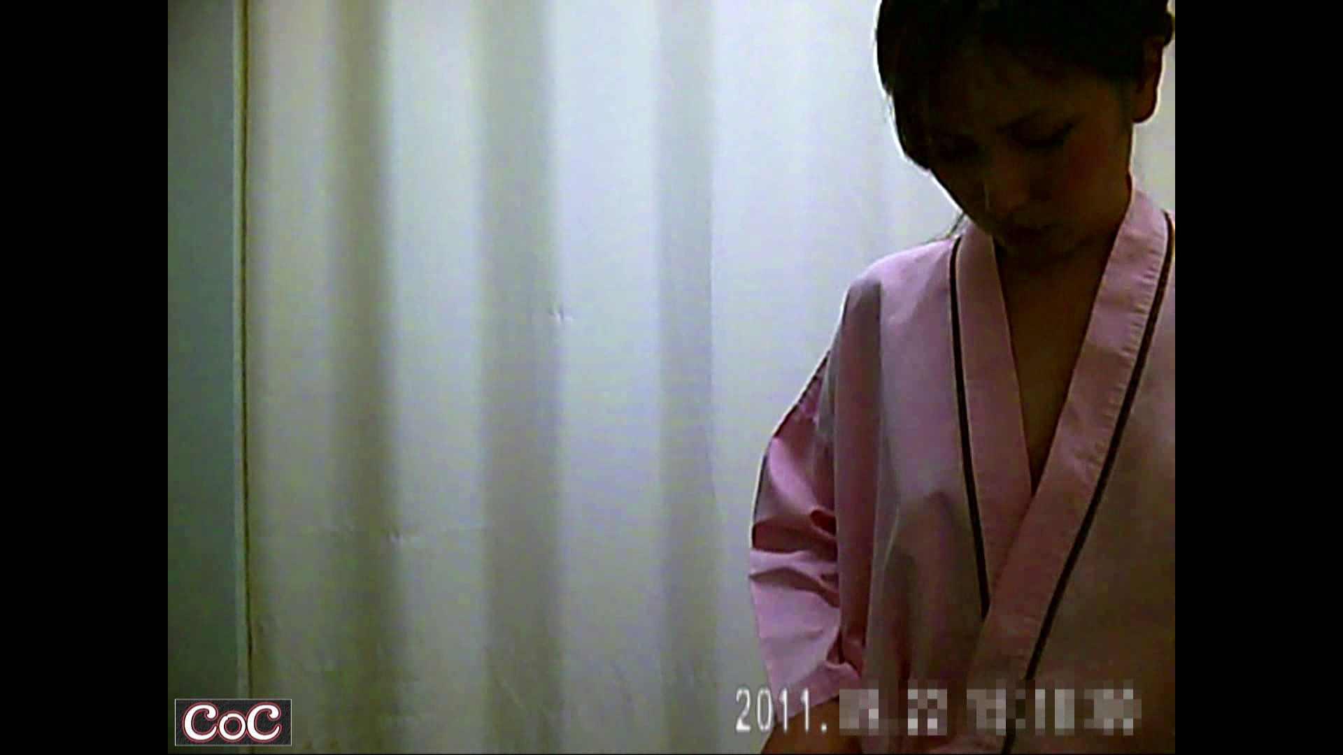 病院おもいっきり着替え! vol.32 着替え ワレメ無修正動画無料 73pic 38
