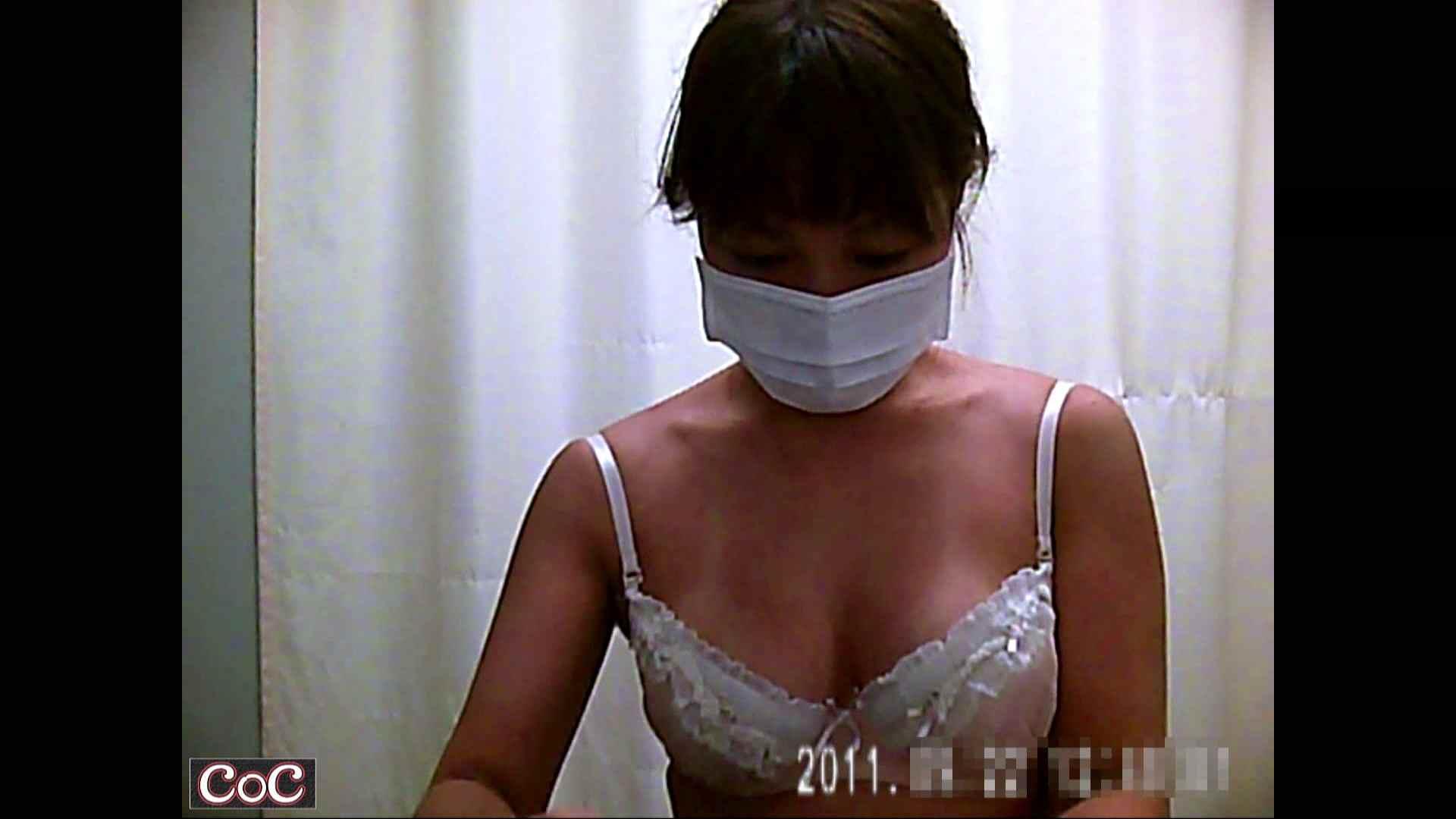 病院おもいっきり着替え! vol.33 盗撮師作品 性交動画流出 85pic 23