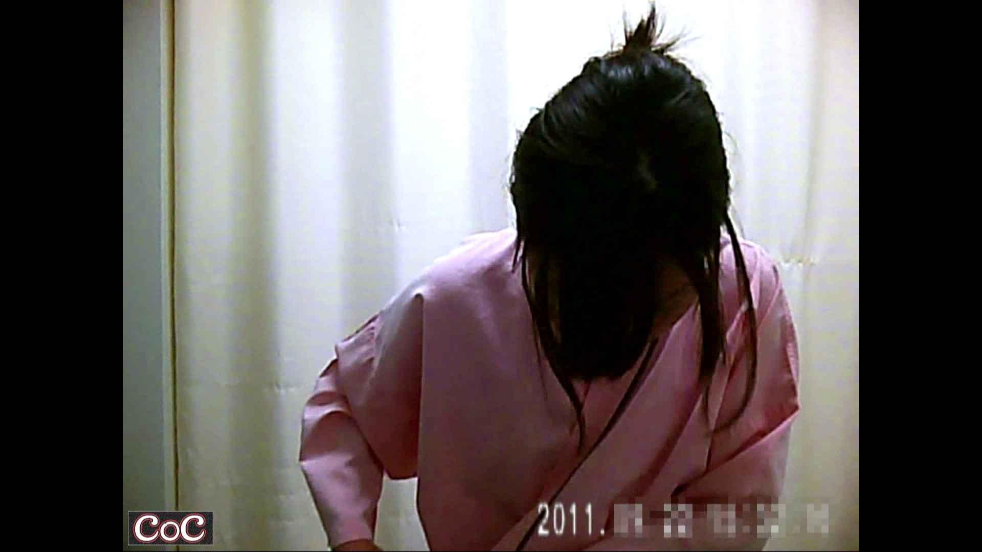 病院おもいっきり着替え! vol.33 乳首 すけべAV動画紹介 85pic 74