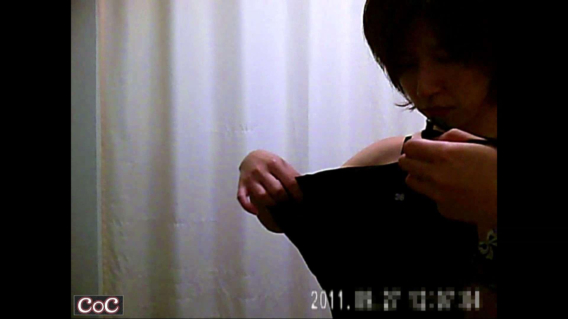 病院おもいっきり着替え! vol.37 貧乳 オメコ無修正動画無料 76pic 27