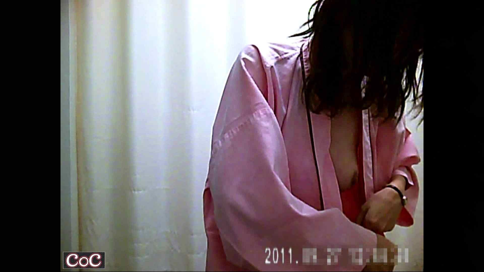 病院おもいっきり着替え! vol.37 貧乳 オメコ無修正動画無料 76pic 62