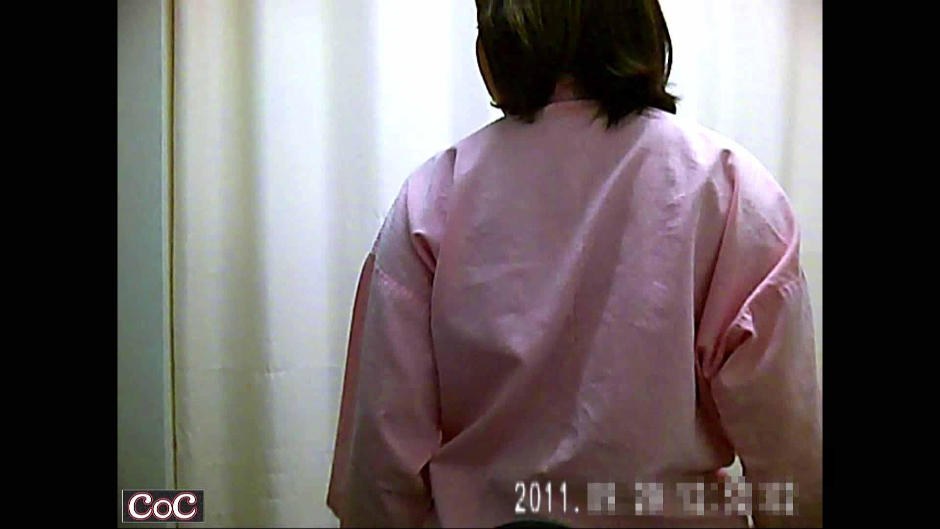 病院おもいっきり着替え! vol.42 おっぱい 濡れ場動画紹介 85pic 5