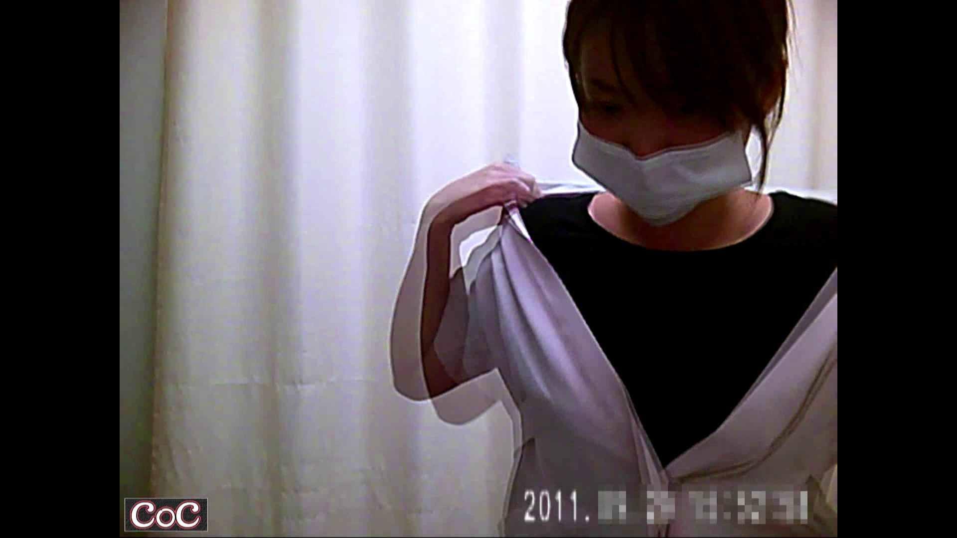 病院おもいっきり着替え! vol.42 乳首  85pic 28