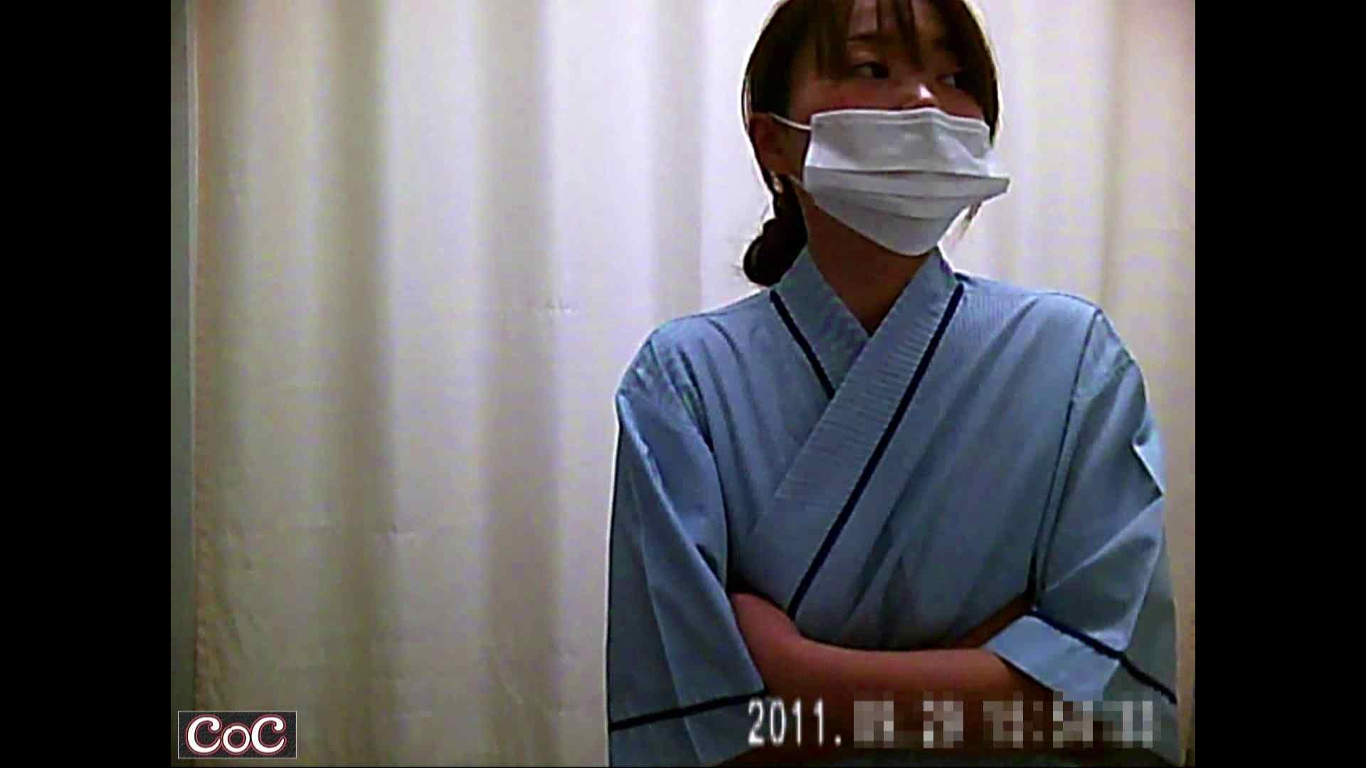 病院おもいっきり着替え! vol.42 着替え おまんこ動画流出 85pic 46