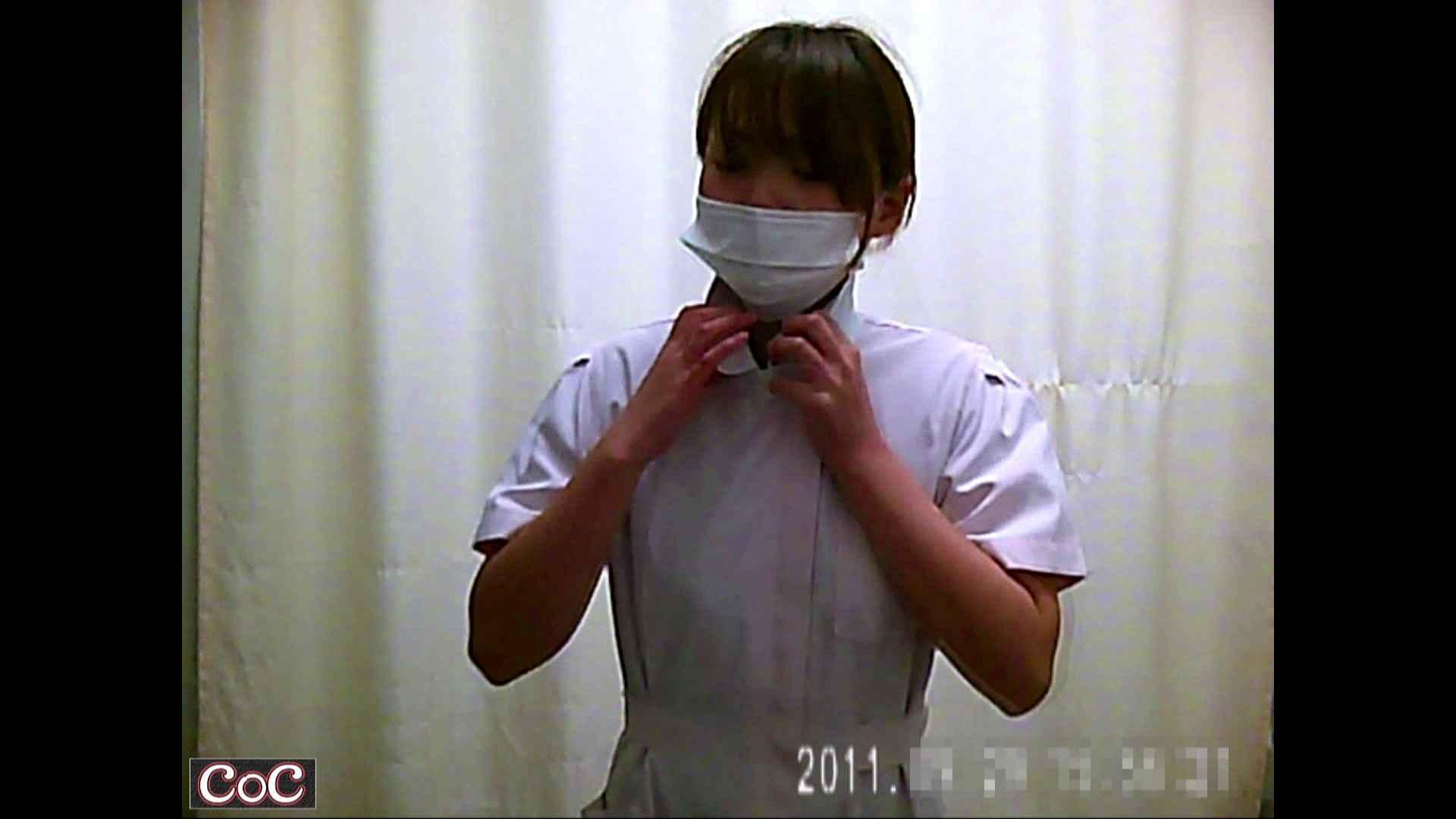 病院おもいっきり着替え! vol.42 乳首  85pic 56