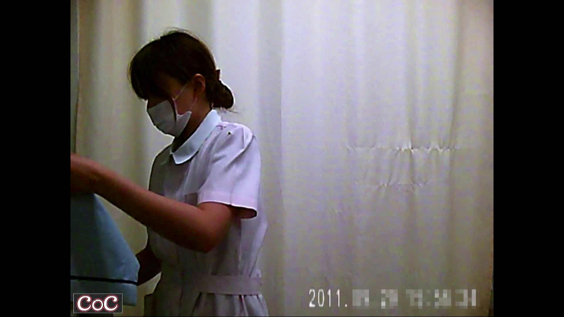 病院おもいっきり着替え! vol.42 乳首 | 貧乳  85pic 57