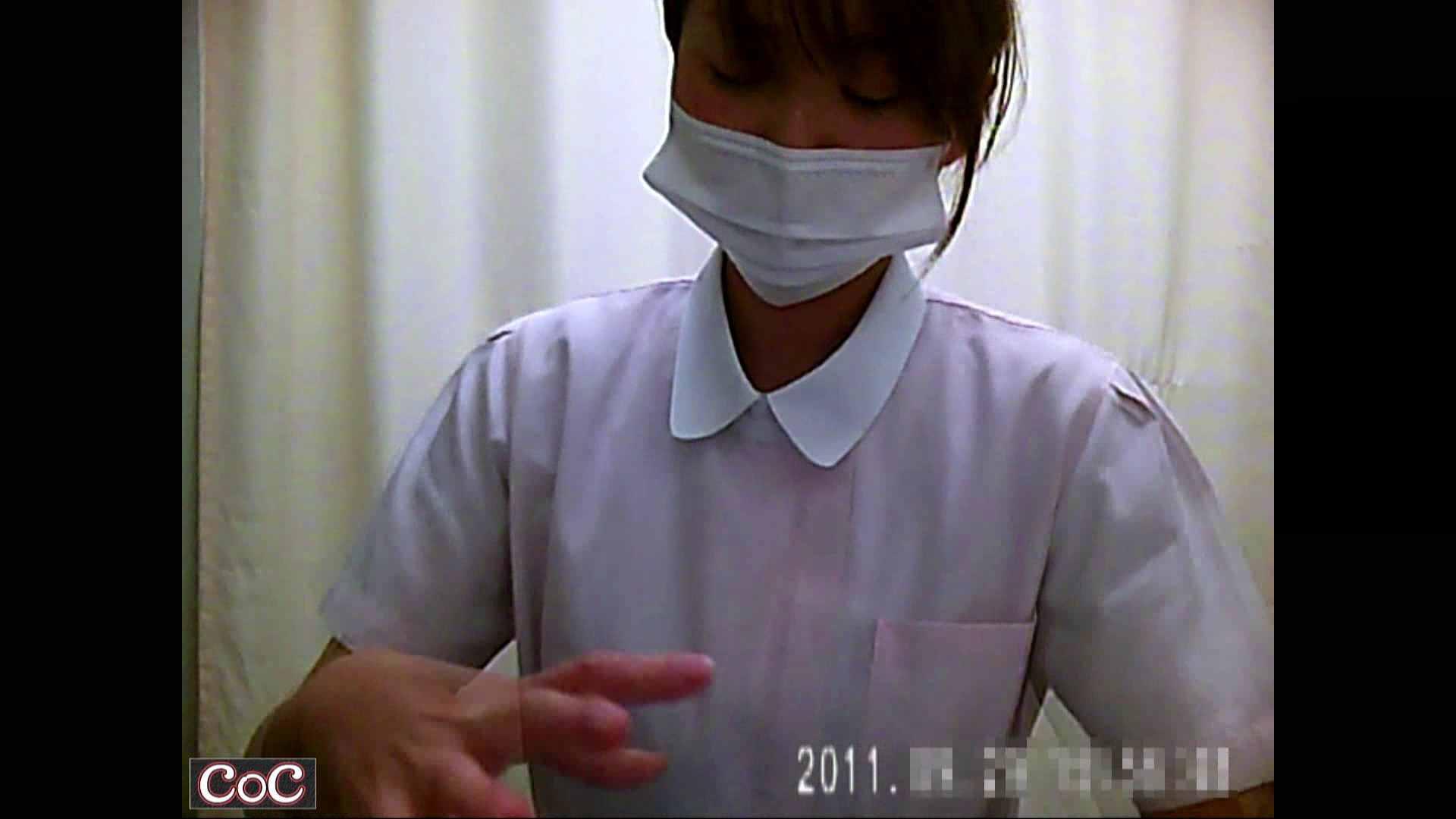 病院おもいっきり着替え! vol.42 着替え おまんこ動画流出 85pic 60