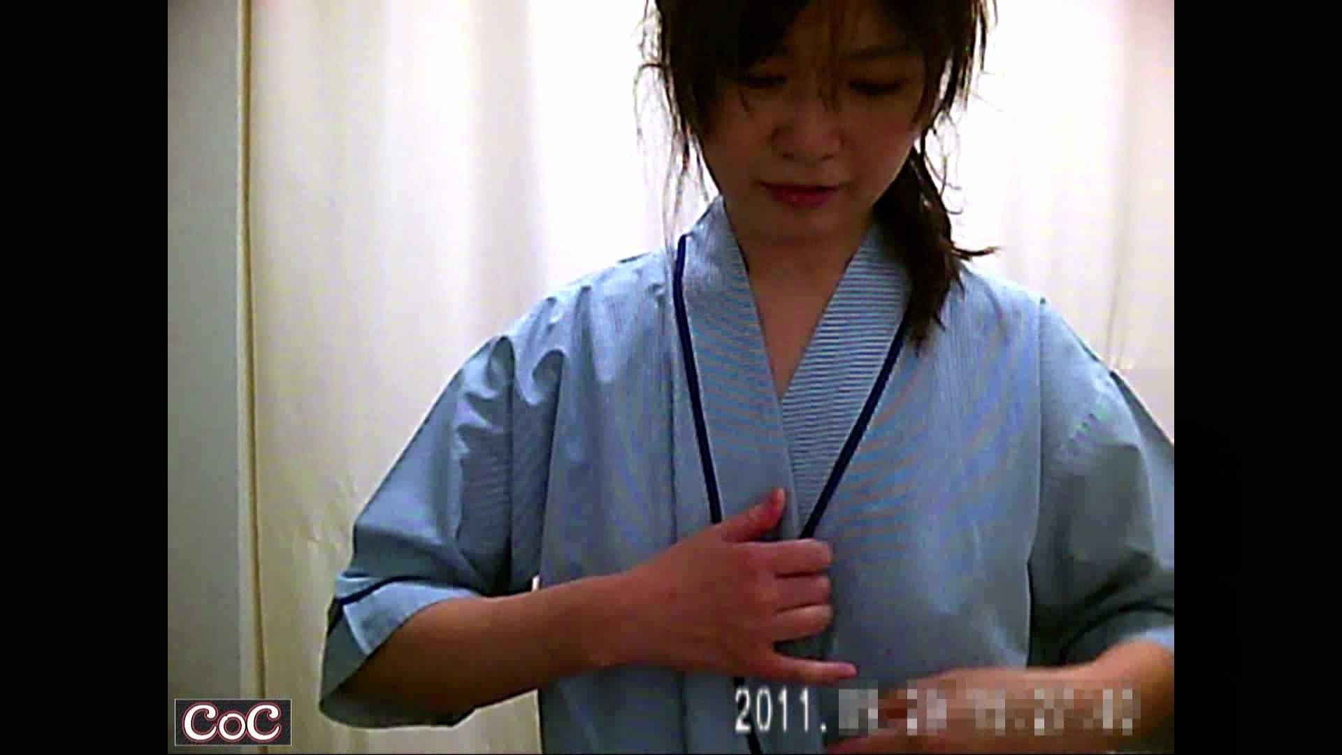 病院おもいっきり着替え! vol.42 乳首 | 貧乳  85pic 71