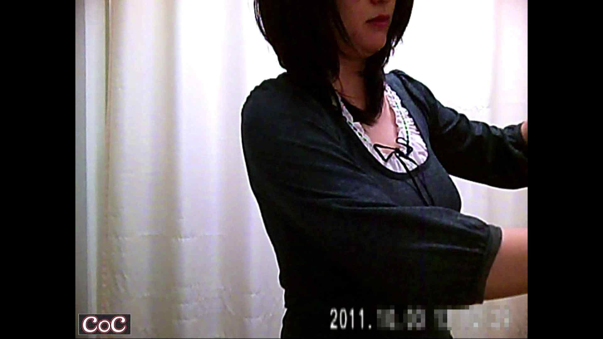 病院おもいっきり着替え! vol.48 美しいOLの裸体 すけべAV動画紹介 90pic 23