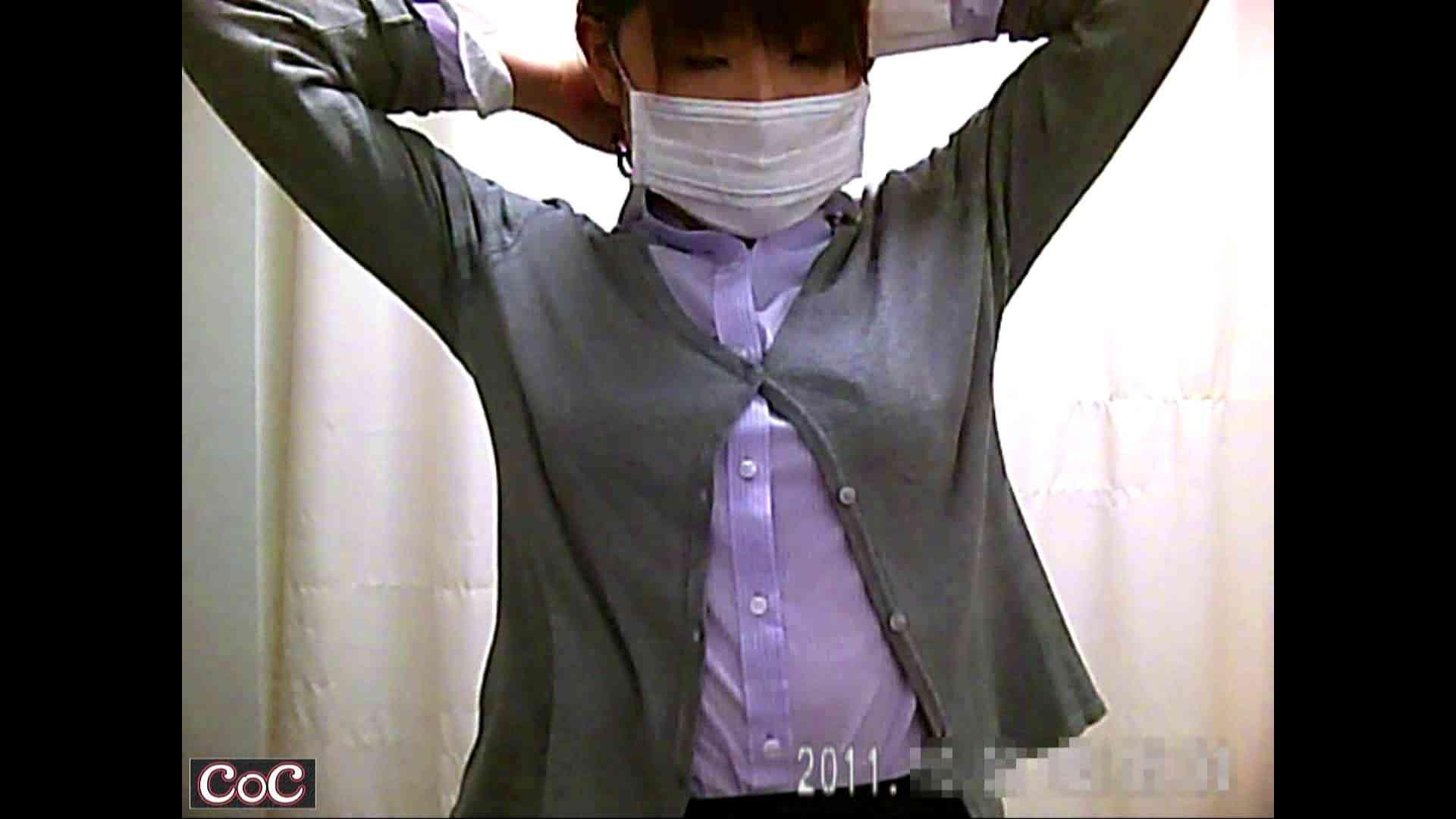 病院おもいっきり着替え! vol.48 貧乳 のぞき動画画像 90pic 55