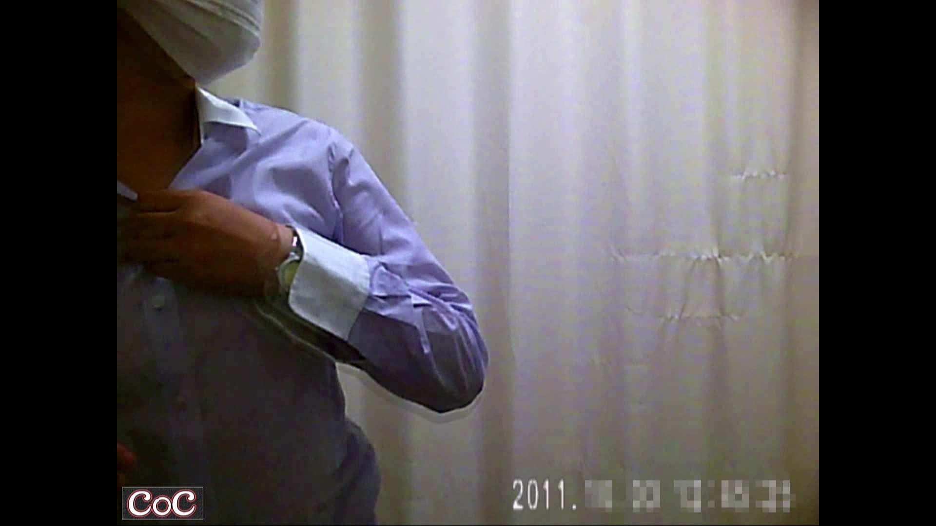 病院おもいっきり着替え! vol.48 美しいOLの裸体 すけべAV動画紹介 90pic 58