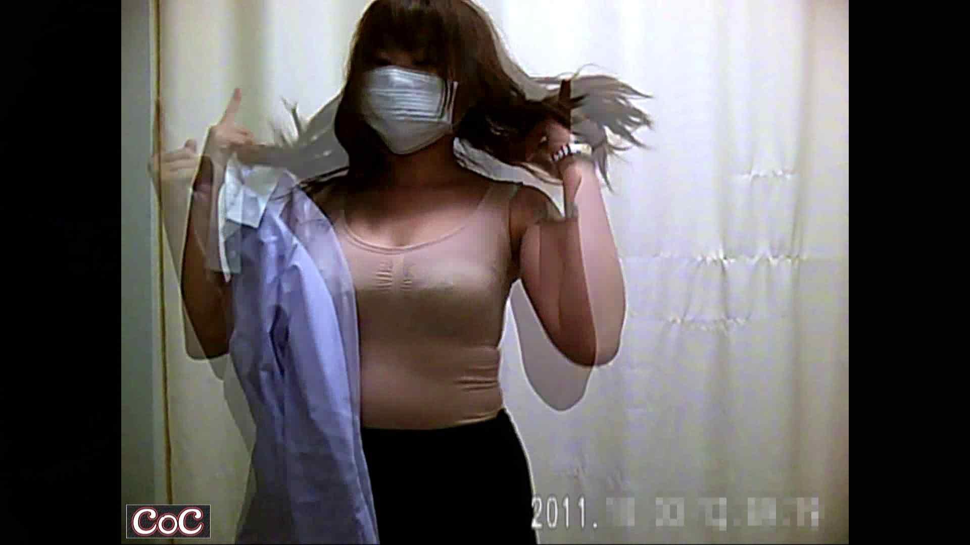 病院おもいっきり着替え! vol.48 美しいOLの裸体 すけべAV動画紹介 90pic 79
