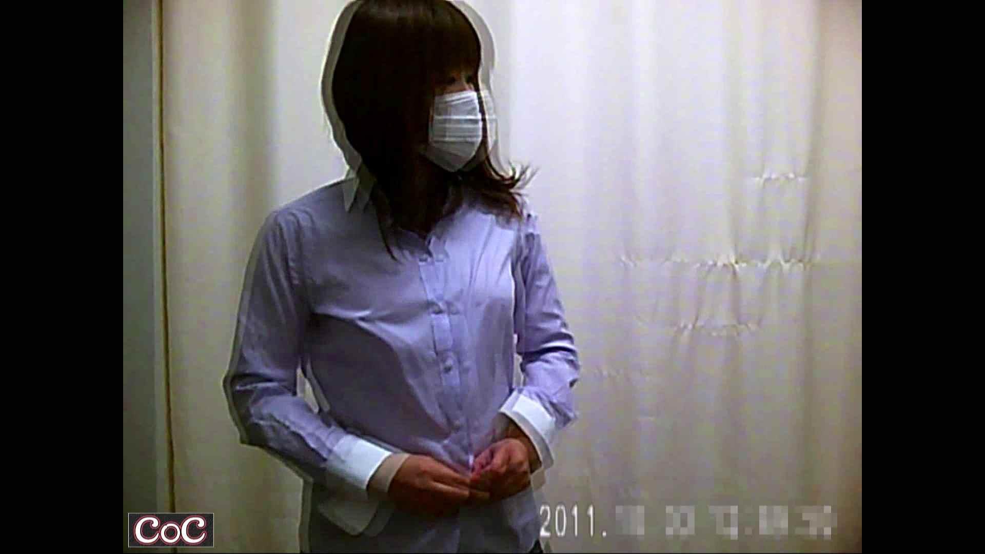 病院おもいっきり着替え! vol.48 貧乳 のぞき動画画像 90pic 83