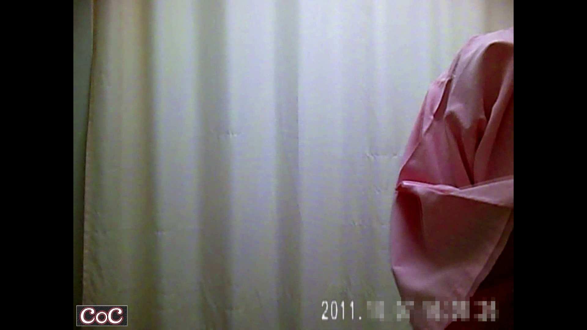 病院おもいっきり着替え! vol.53 巨乳 ワレメ無修正動画無料 82pic 47