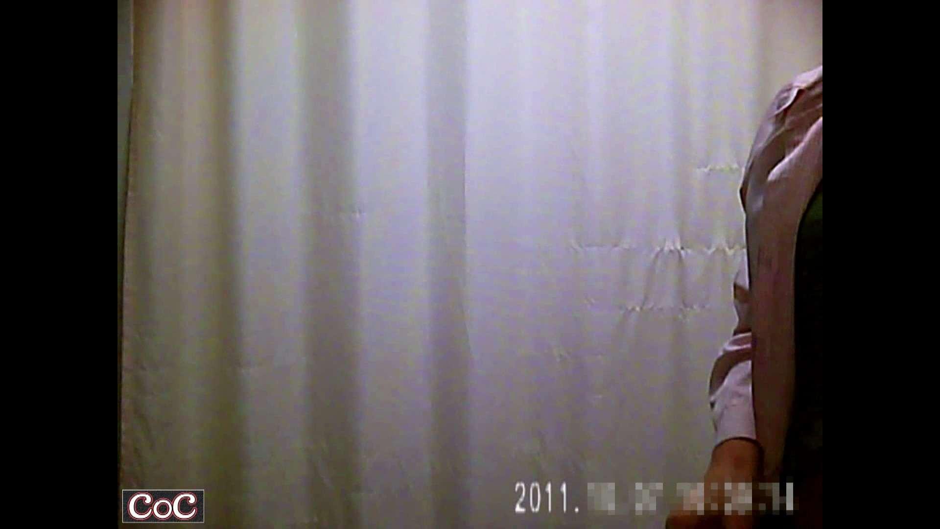 病院おもいっきり着替え! vol.53 巨乳 ワレメ無修正動画無料 82pic 54