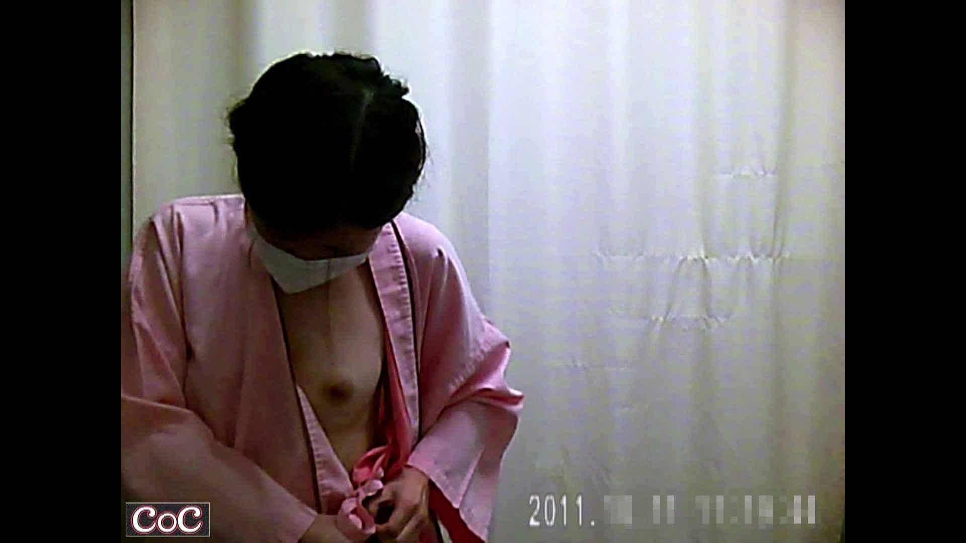 病院おもいっきり着替え! vol.54 貧乳 | 巨乳  103pic 71
