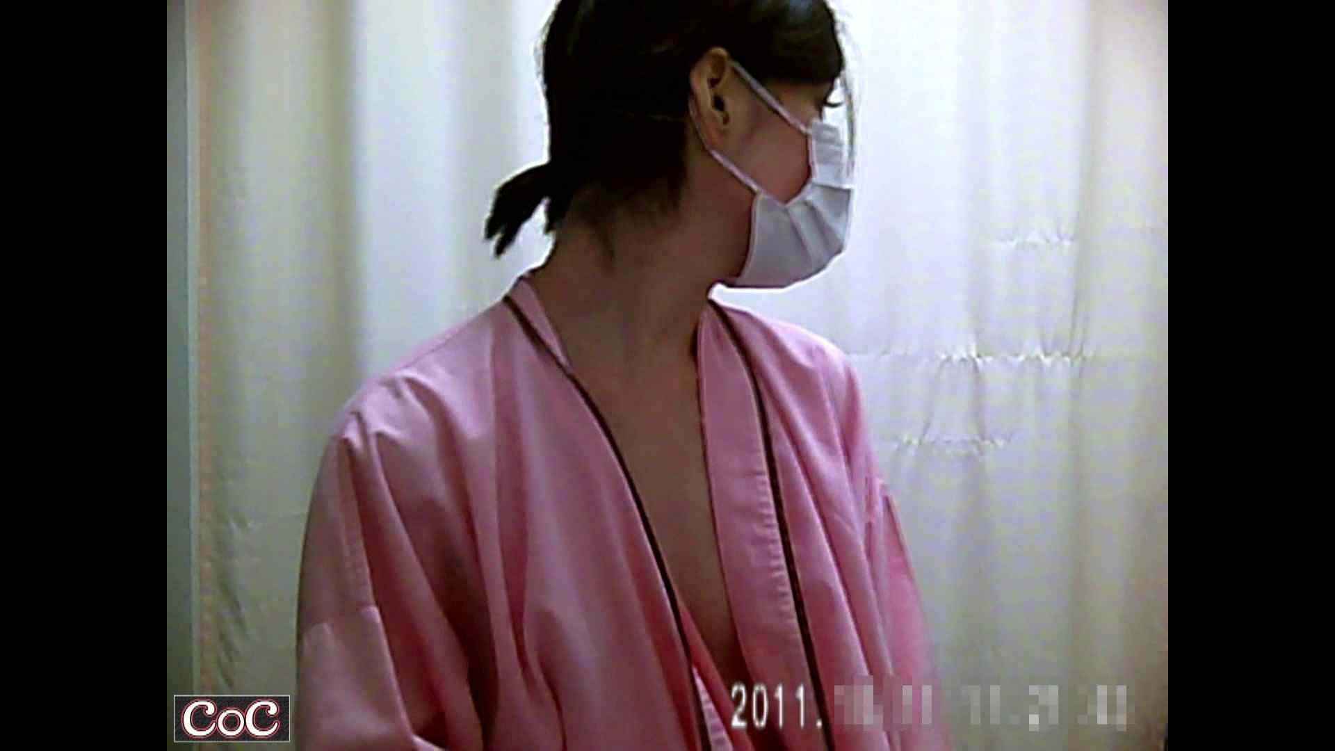 病院おもいっきり着替え! vol.54 貧乳 | 巨乳  103pic 78