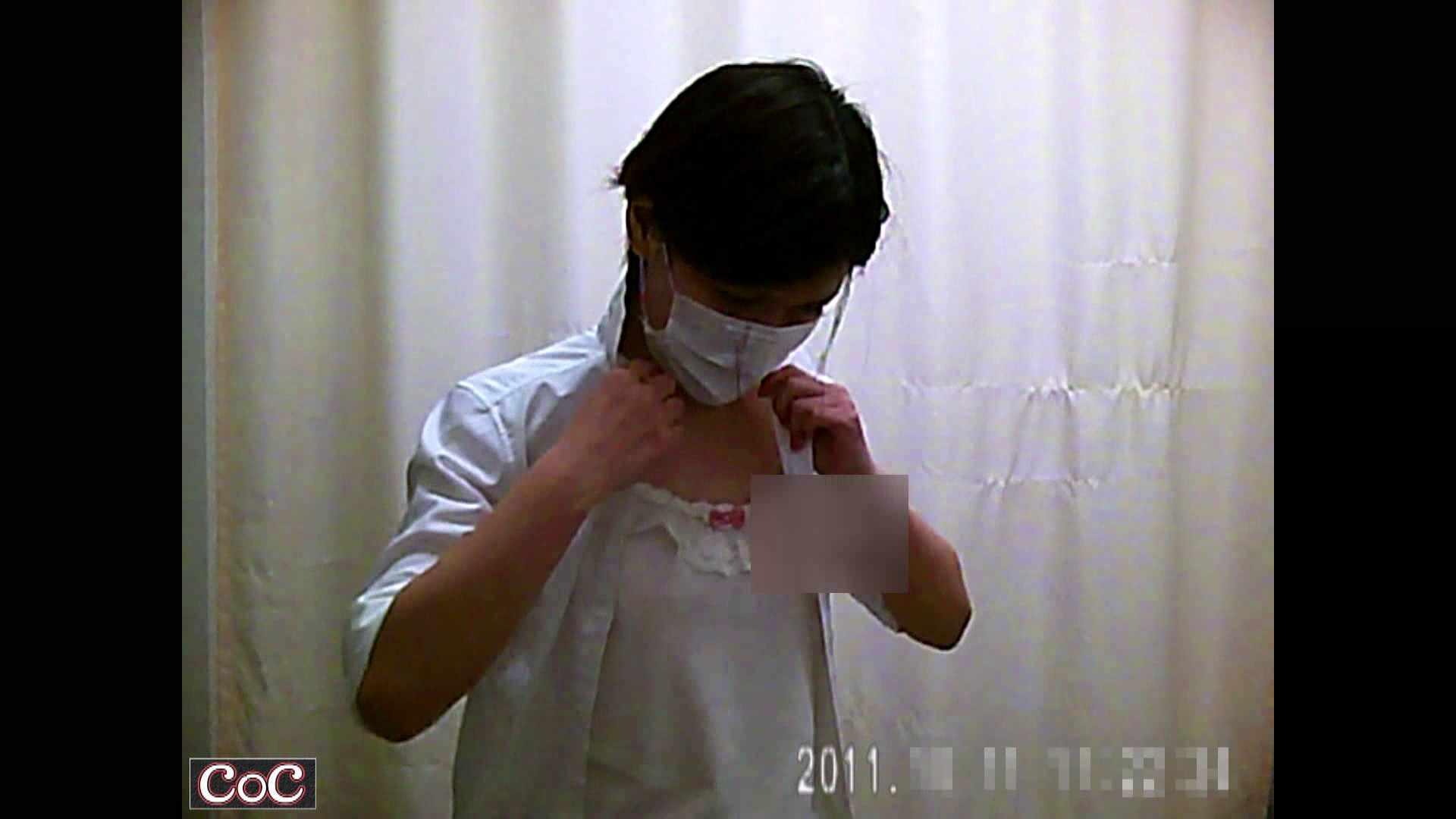 病院おもいっきり着替え! vol.54 盗撮師作品 隠し撮りオマンコ動画紹介 103pic 87