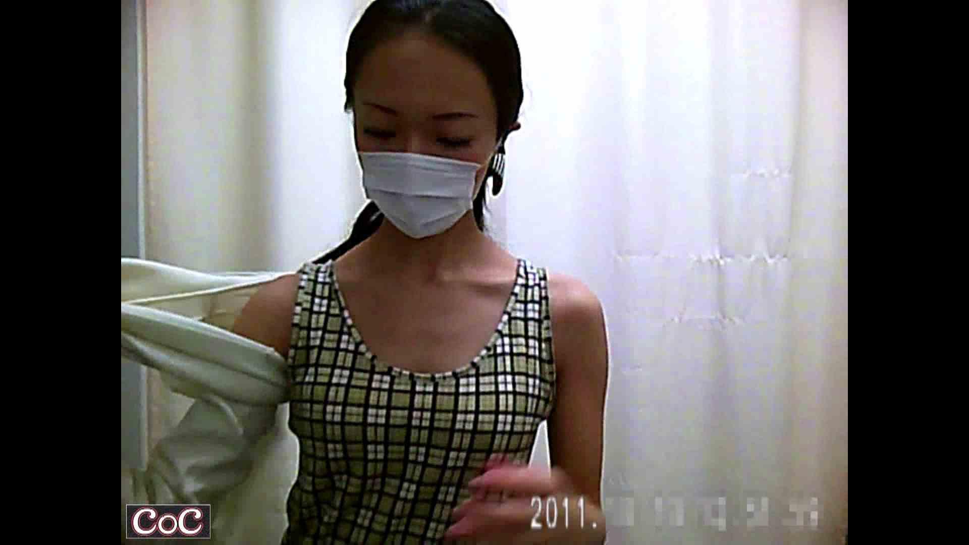 病院おもいっきり着替え! vol.59 乳首 おまんこ動画流出 81pic 4