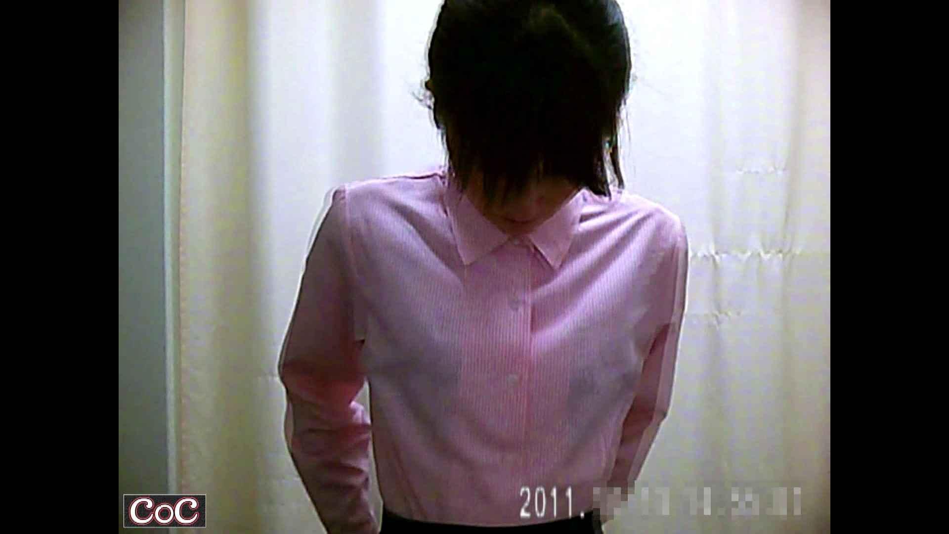 病院おもいっきり着替え! vol.59 美しいOLの裸体 おまんこ動画流出 81pic 16
